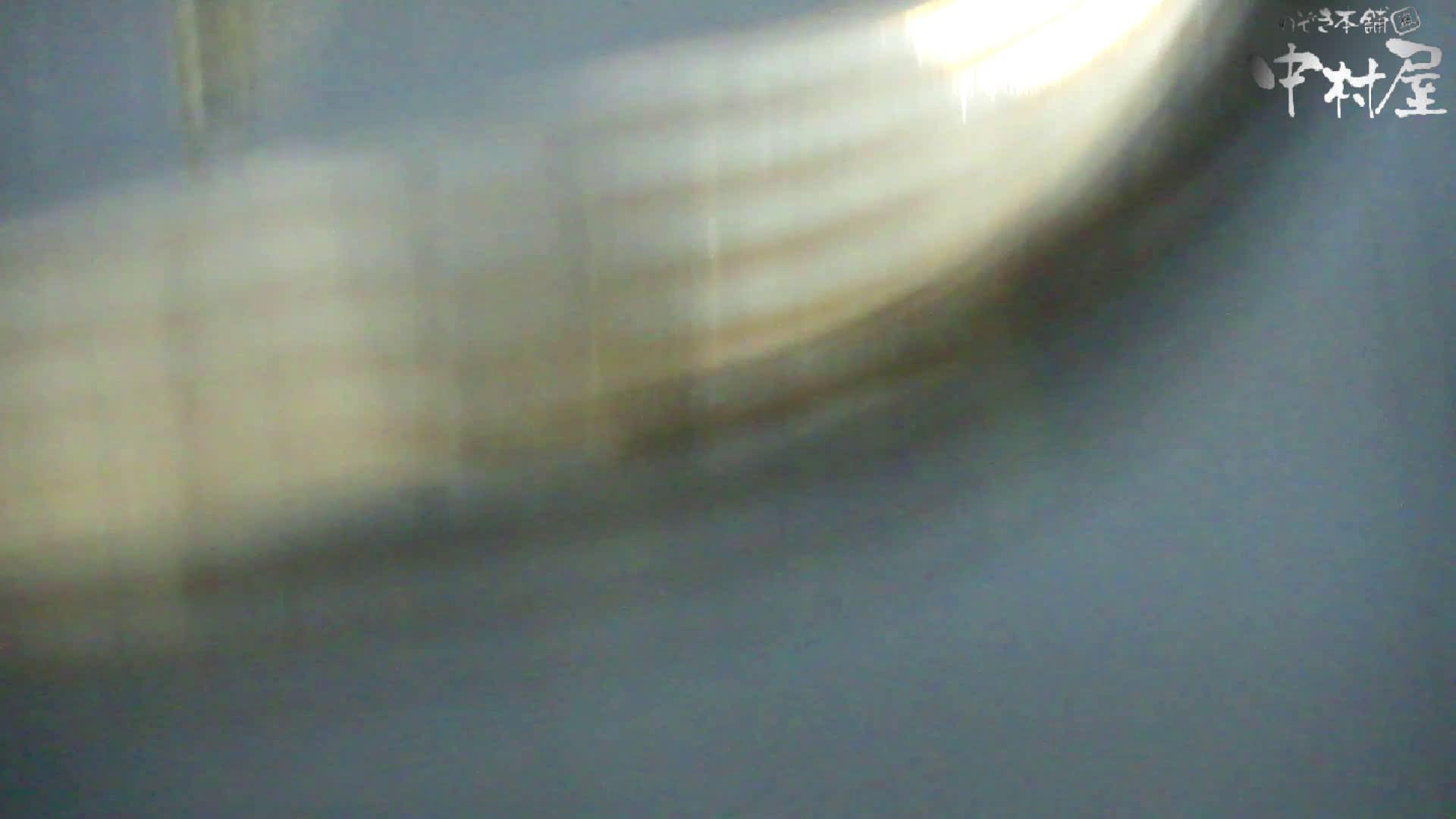 GOD HAND 芸術大学盗撮‼vol.79 洗面所 | 投稿  107連発 73