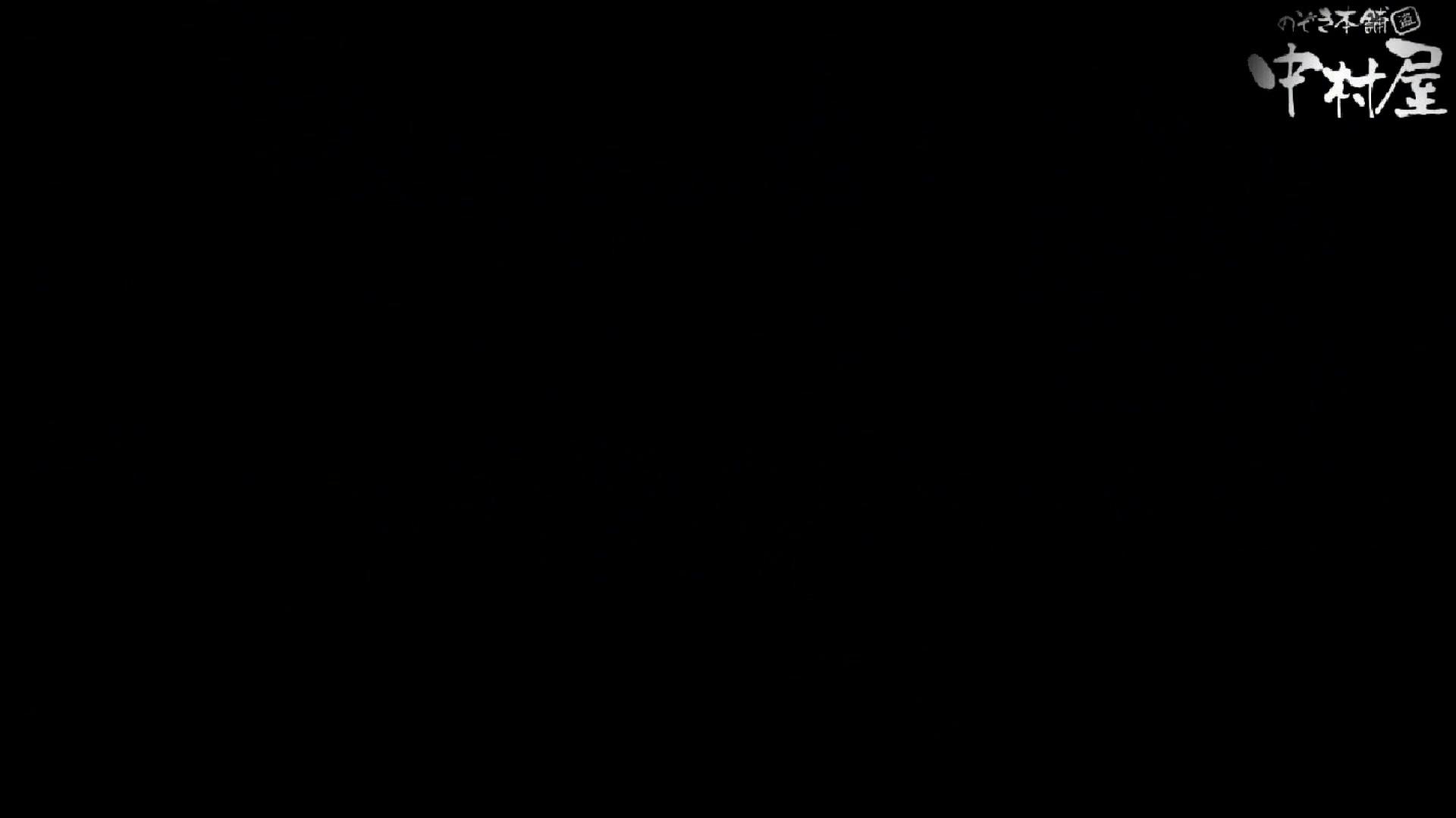 GOD HAND 芸術大学盗撮‼vol.79 OLのエロ生活 隠し撮りオマンコ動画紹介 107連発 94