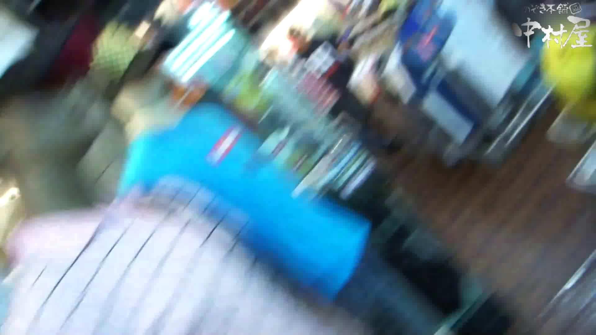 GOD HAND 芸術大学盗撮‼vol.79 OLのエロ生活 隠し撮りオマンコ動画紹介 107連発 98