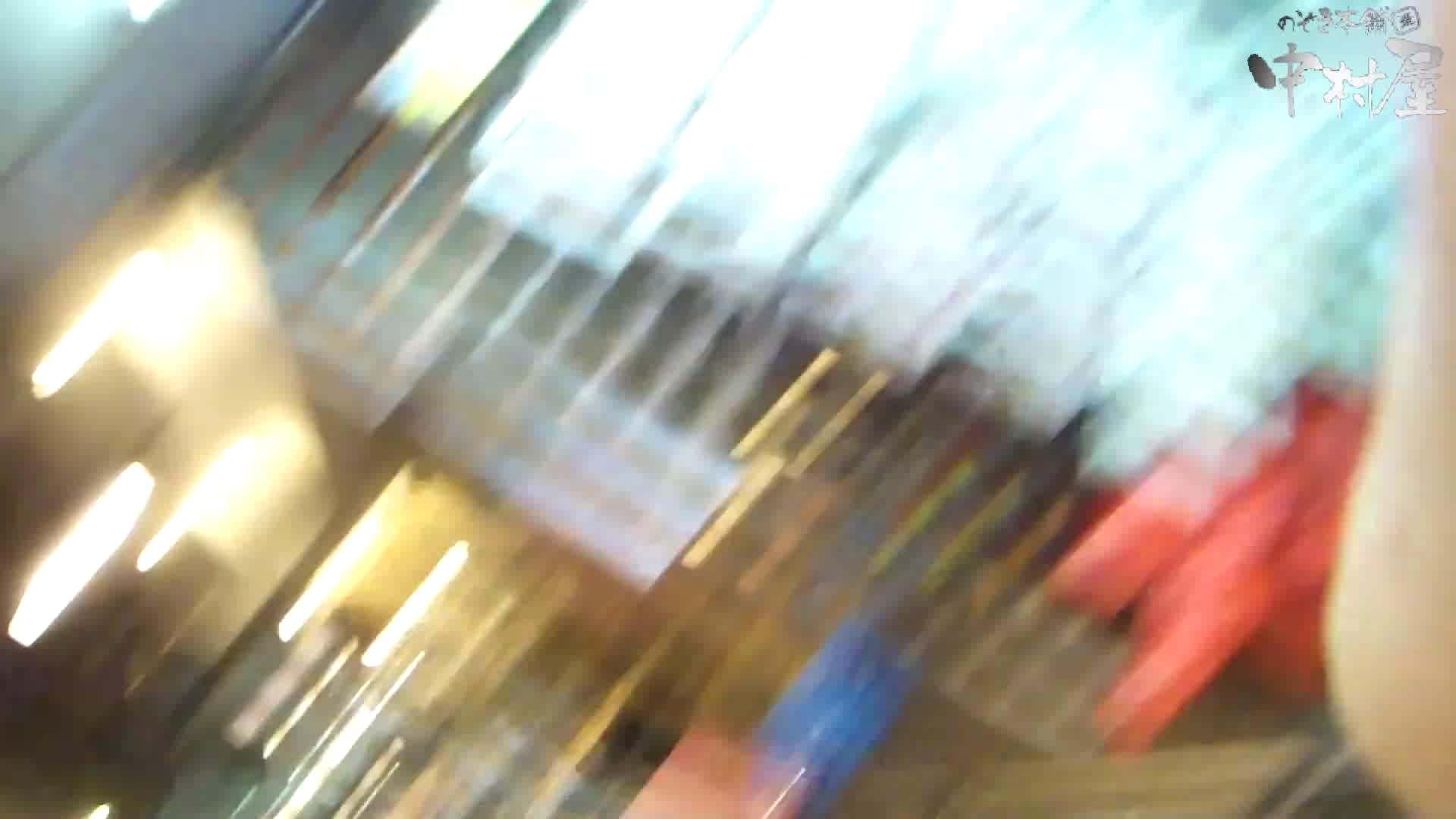 GOD HAND 芸術大学盗撮‼vol.79 盗撮 ワレメ動画紹介 107連発 99