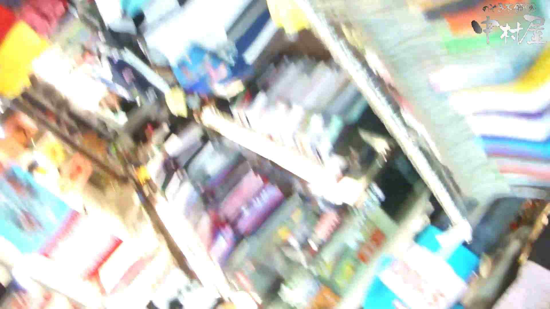 GOD HAND 芸術大学盗撮‼vol.79 OLのエロ生活 隠し撮りオマンコ動画紹介 107連発 102