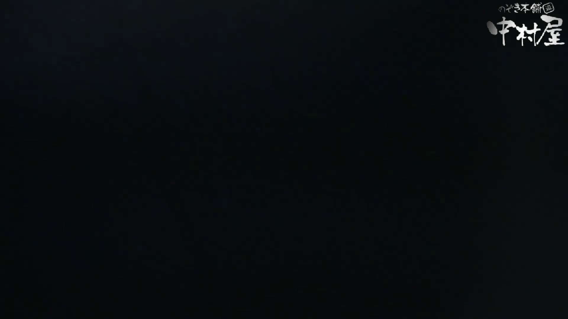 GOD HAND 芸術大学盗撮‼vol.79 OLのエロ生活 隠し撮りオマンコ動画紹介 107連発 106