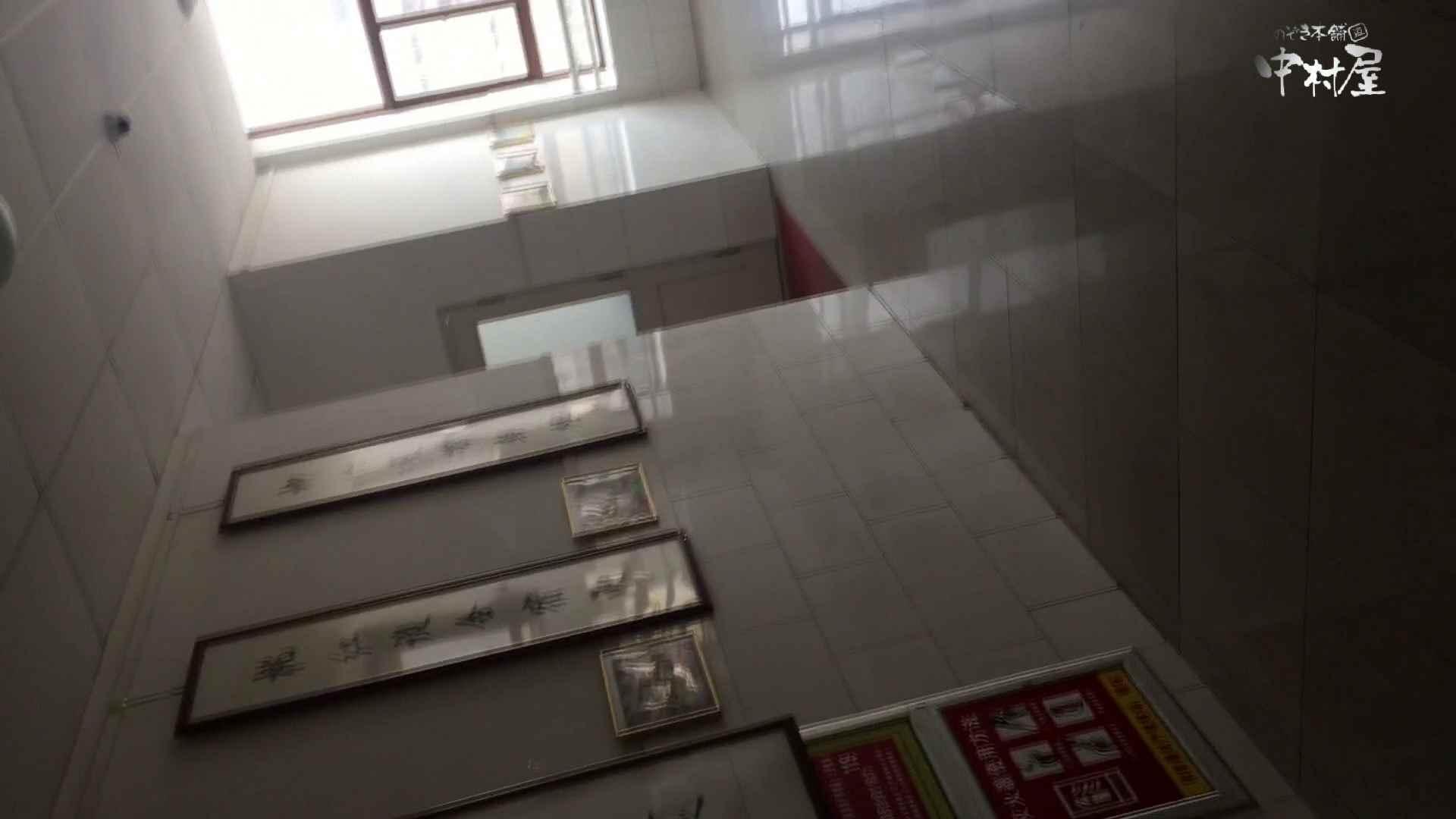 GOD HAND 芸術大学盗撮‼vol.83 盗撮 オメコ動画キャプチャ 100連発 10
