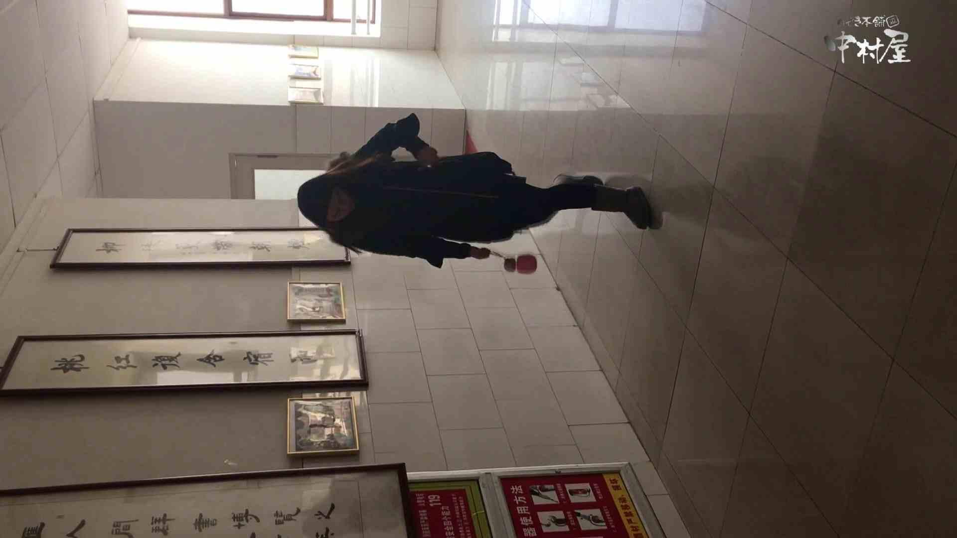GOD HAND 芸術大学盗撮‼vol.83 盗撮 オメコ動画キャプチャ 100連発 22