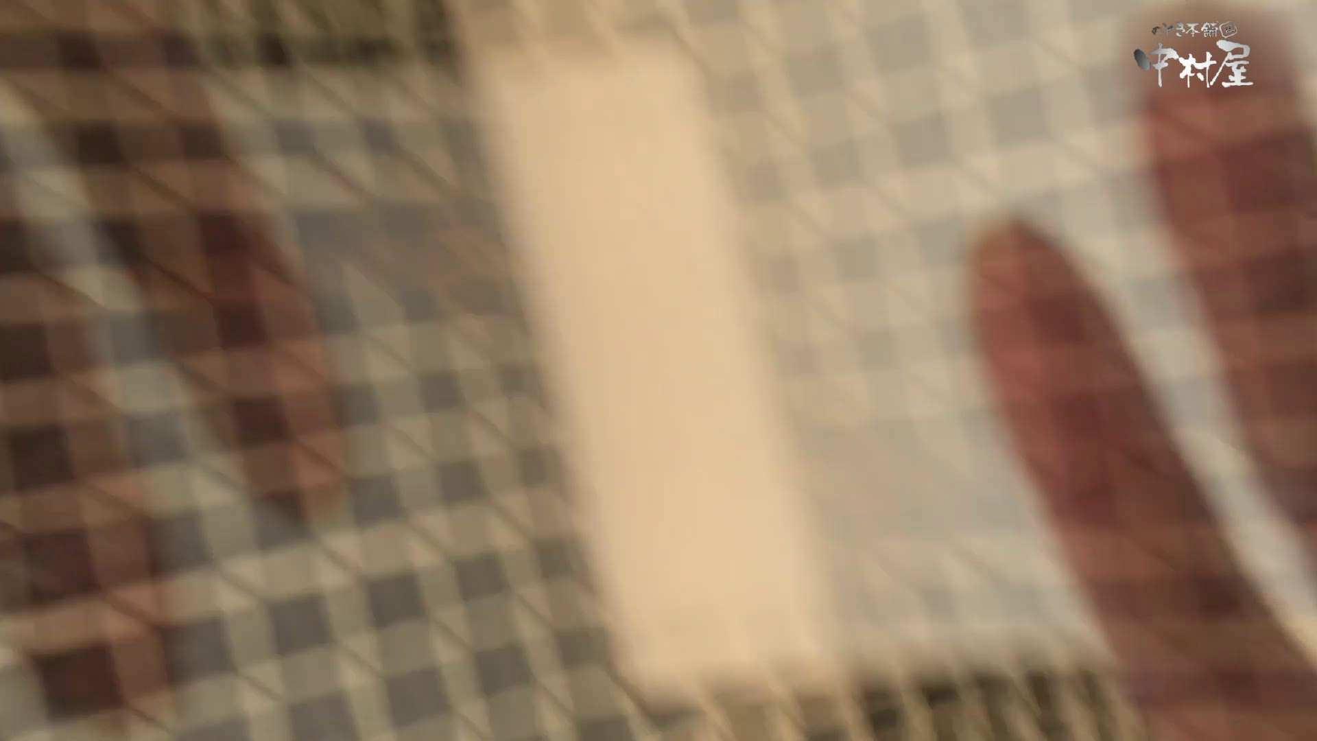 GOD HAND 芸術大学盗撮‼vol.83 洗面所 ぱこり動画紹介 100連発 27