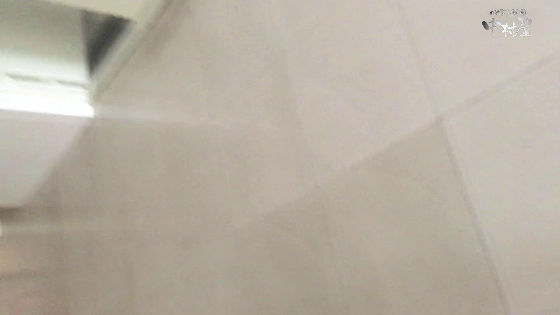 GOD HAND 芸術大学盗撮‼vol.83 洗面所 ぱこり動画紹介 100連発 31