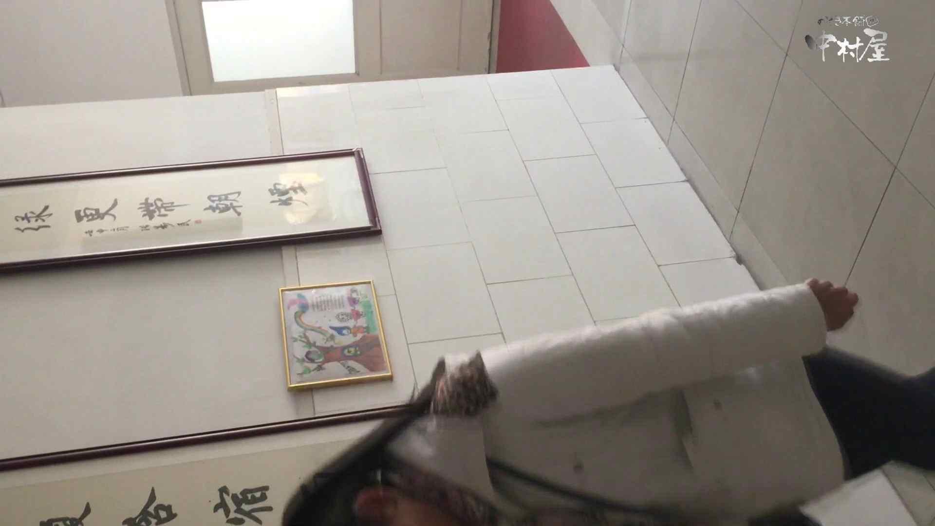 GOD HAND 芸術大学盗撮‼vol.83 洗面所 ぱこり動画紹介 100連発 35