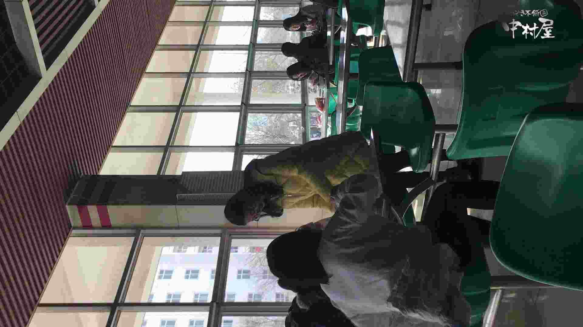 GOD HAND 芸術大学盗撮‼vol.83 盗撮 オメコ動画キャプチャ 100連発 62