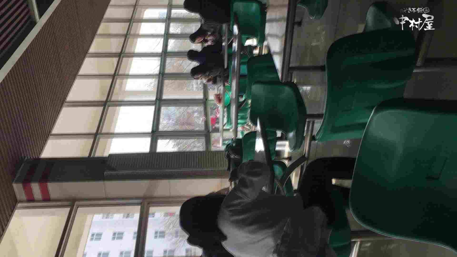 GOD HAND 芸術大学盗撮‼vol.83 OLのエロ生活  100連発 72