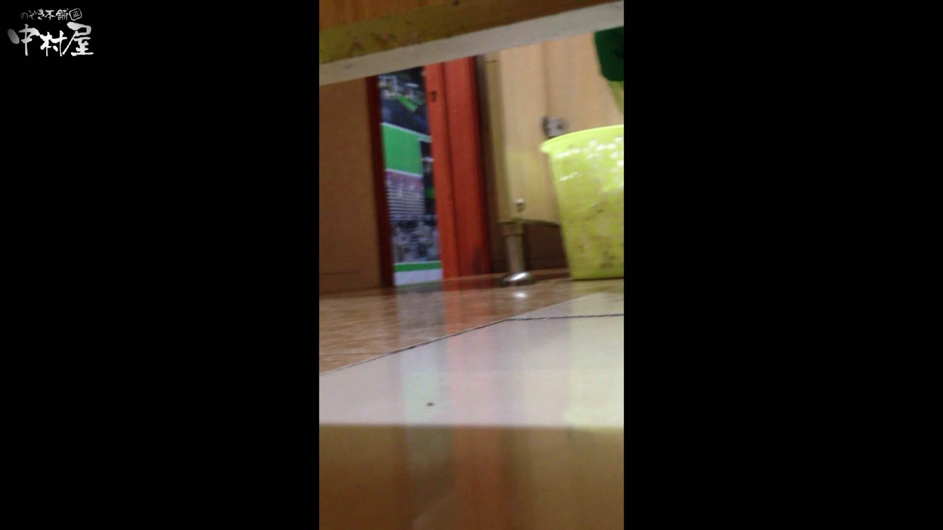 GOD HAND 芸術大学盗撮‼vol.87 投稿 AV動画キャプチャ 102連発 11
