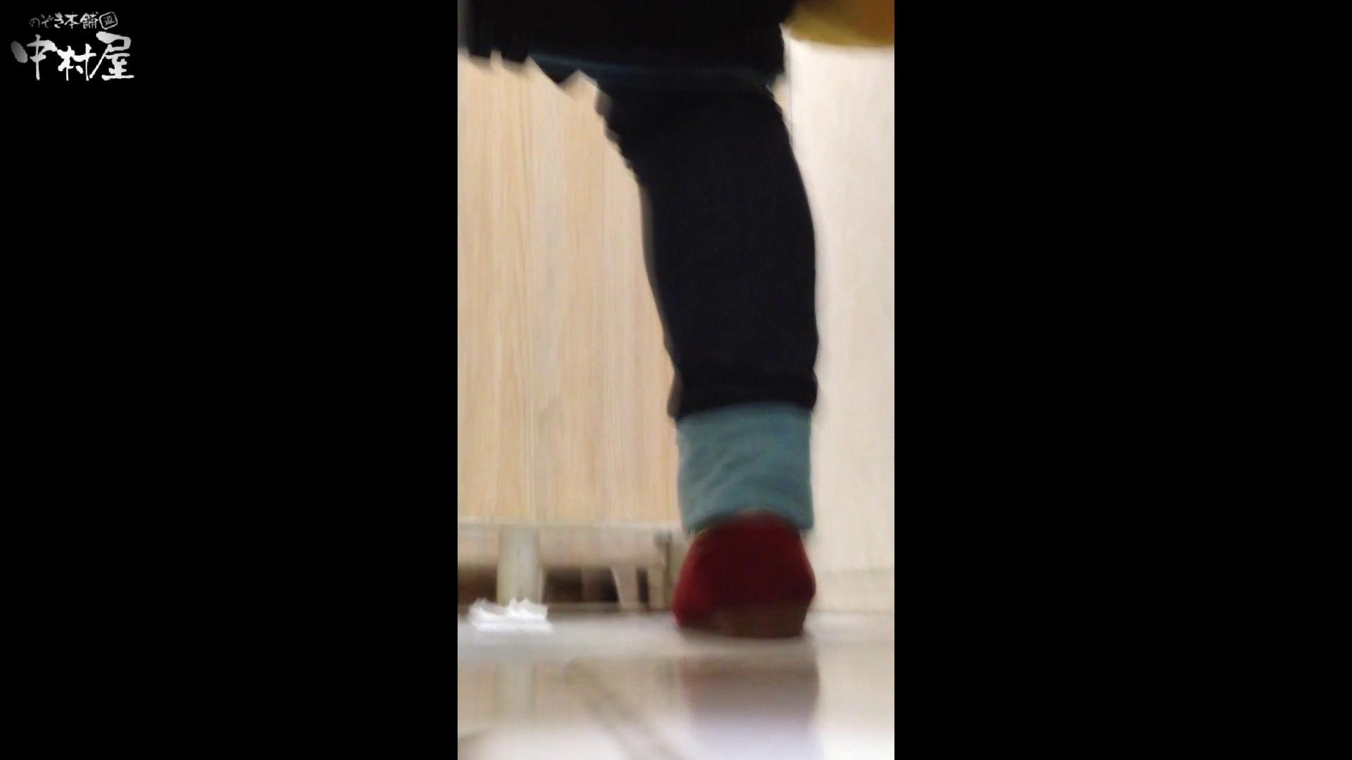 GOD HAND 芸術大学盗撮‼vol.87 盗撮 盗撮動画紹介 102連発 22