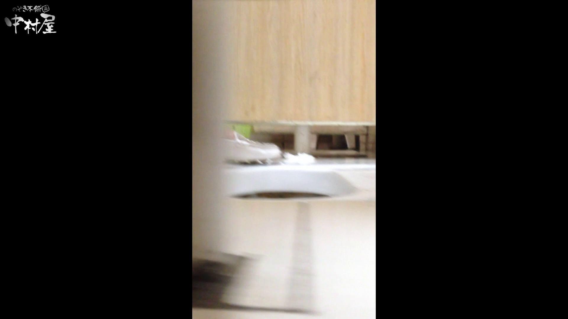 GOD HAND 芸術大学盗撮‼vol.87 投稿 AV動画キャプチャ 102連発 79
