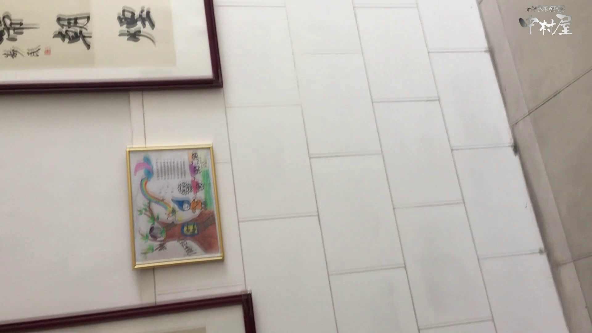 GOD HAND 芸術大学盗撮‼vol.94 洗面所  79連発 8