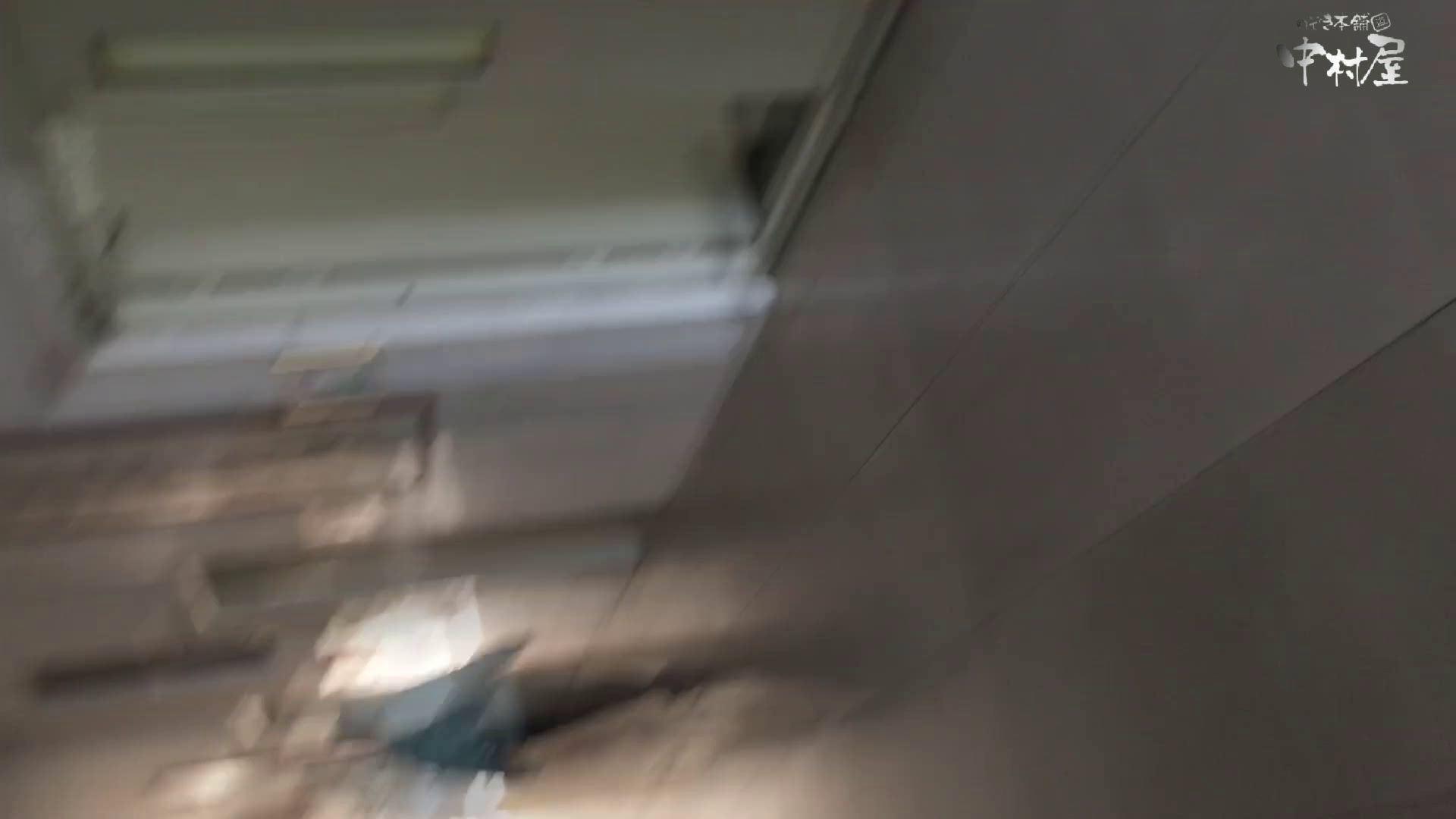 GOD HAND 芸術大学盗撮‼vol.94 盗撮 オマンコ無修正動画無料 79連発 11