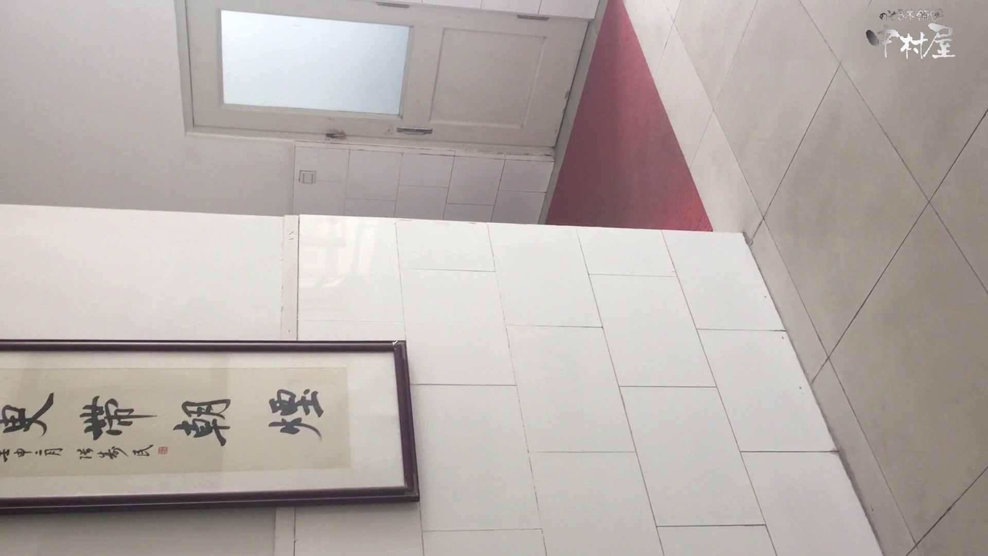 GOD HAND 芸術大学盗撮‼vol.94 洗面所   投稿  79連発 41