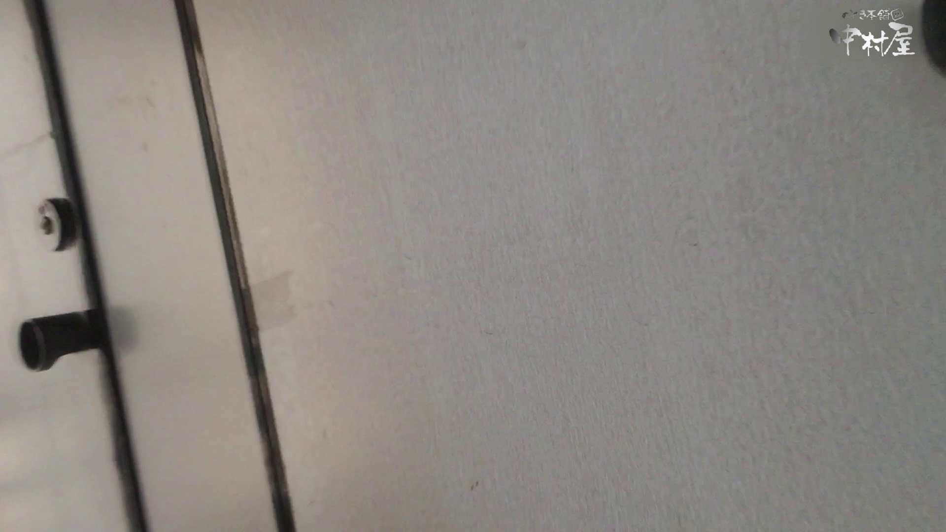 GOD HAND 芸術大学盗撮‼vol.94 盗撮 オマンコ無修正動画無料 79連発 51
