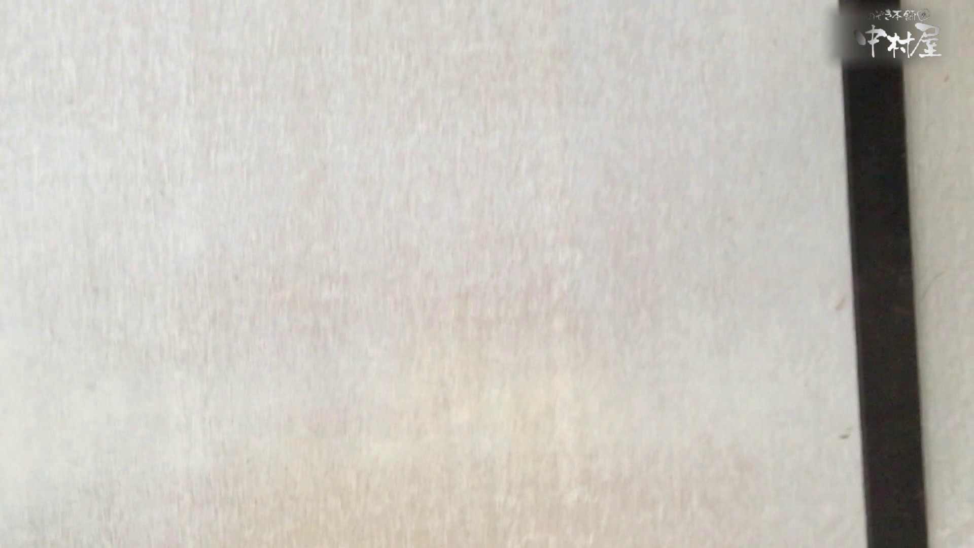GOD HAND 芸術大学盗撮‼vol.94 OLのエロ生活 ぱこり動画紹介 79連発 54