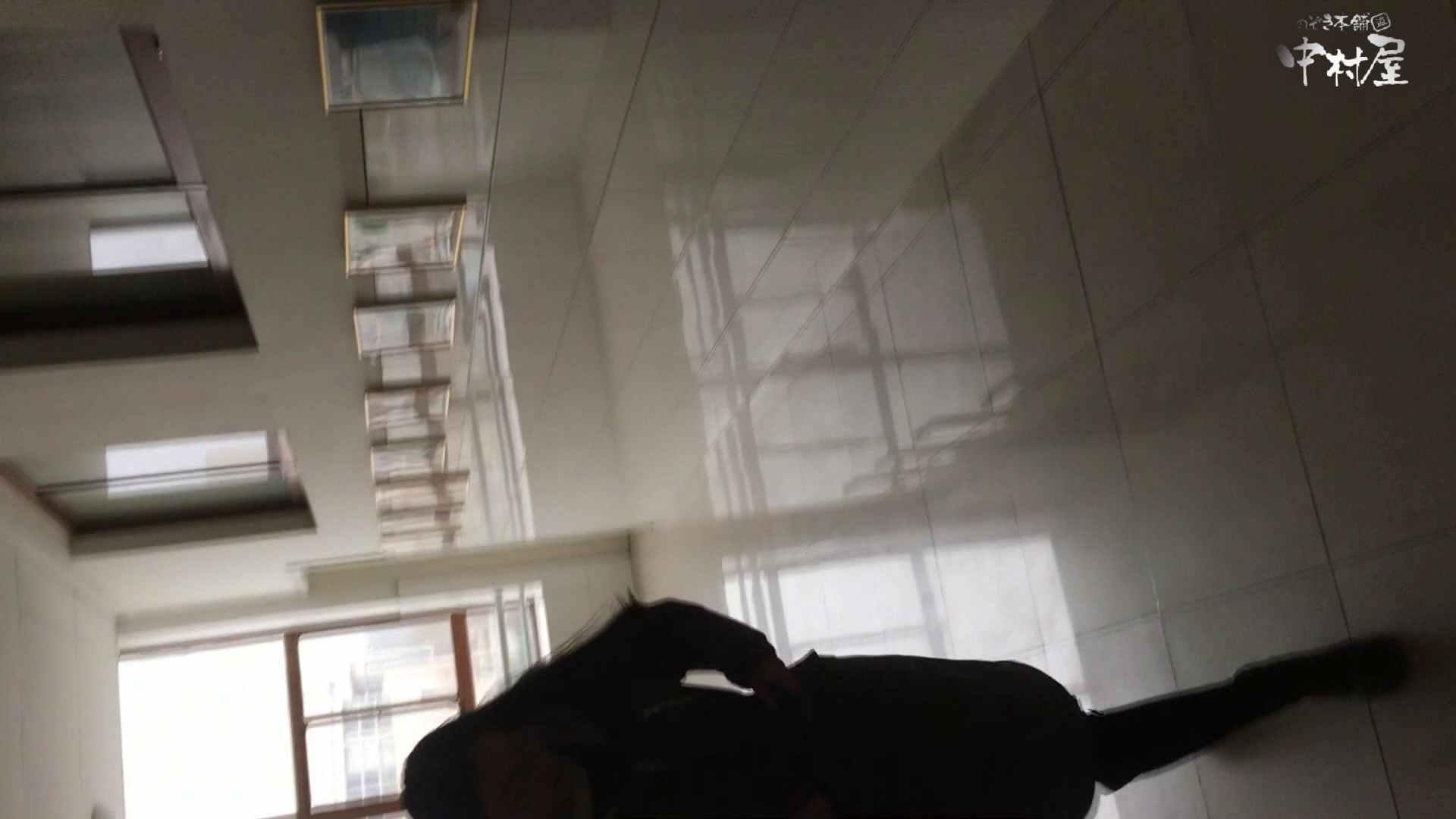 GOD HAND 芸術大学盗撮‼vol.94 盗撮 オマンコ無修正動画無料 79連発 63