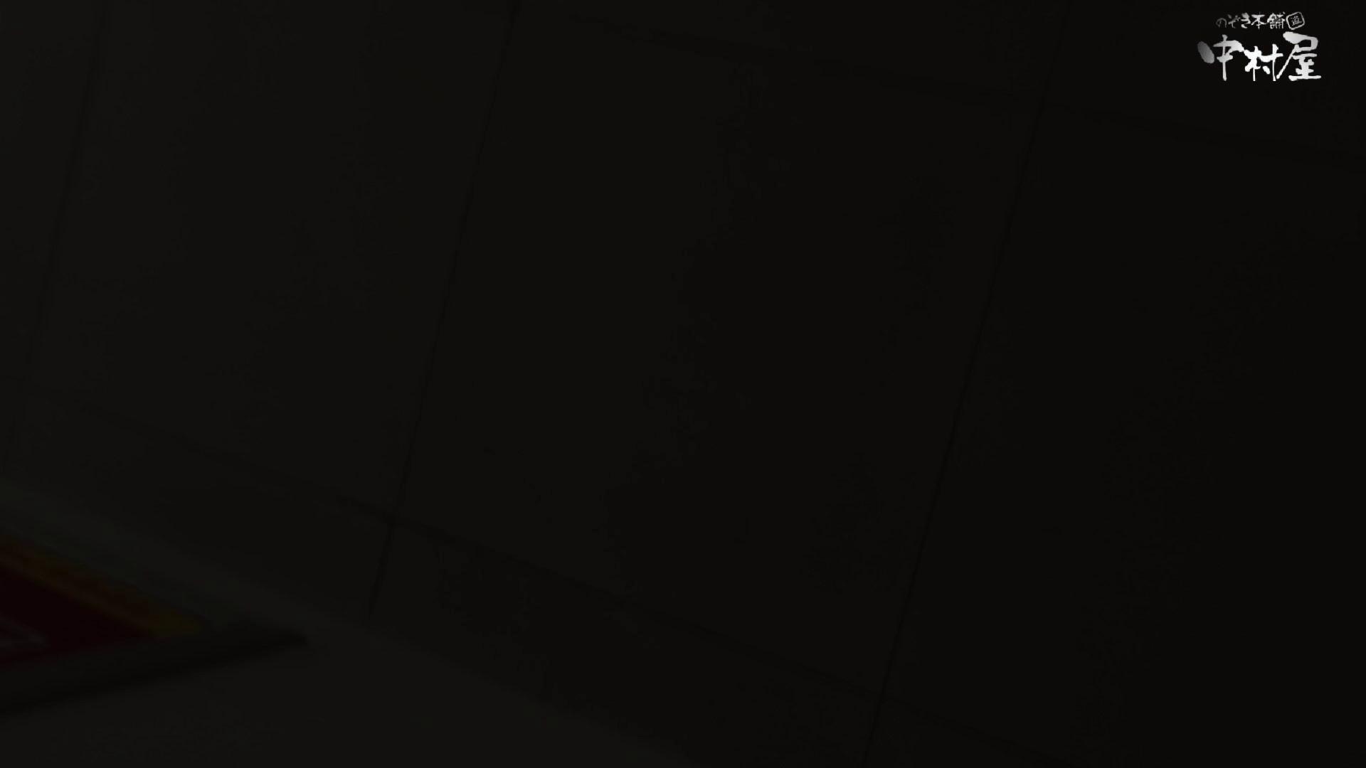 GOD HAND 芸術大学盗撮‼vol.94 OLのエロ生活 ぱこり動画紹介 79連発 66
