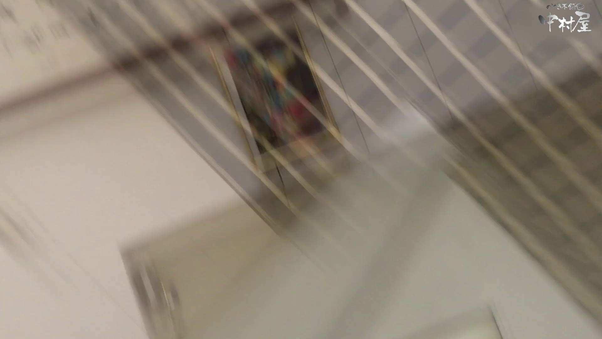 GOD HAND 芸術大学盗撮‼vol.95 OLのエロ生活 オマンコ動画キャプチャ 113連発 30