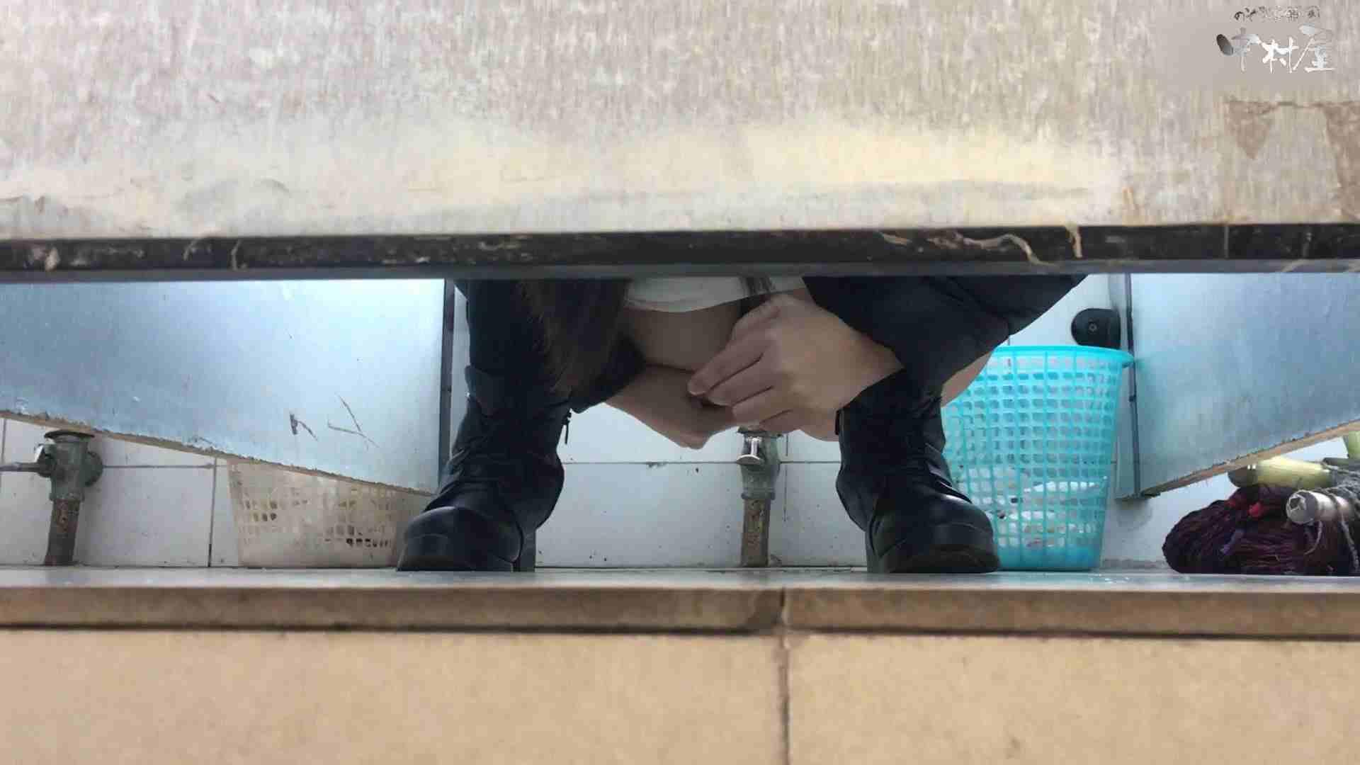 GOD HAND 芸術大学盗撮‼vol.95 OLのエロ生活 オマンコ動画キャプチャ 113連発 42