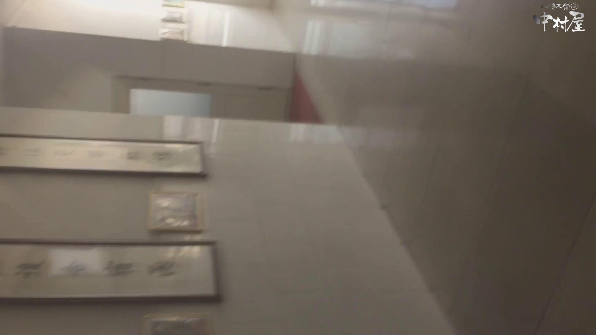 GOD HAND 芸術大学盗撮‼vol.95 投稿 ヌード画像 113連発 43
