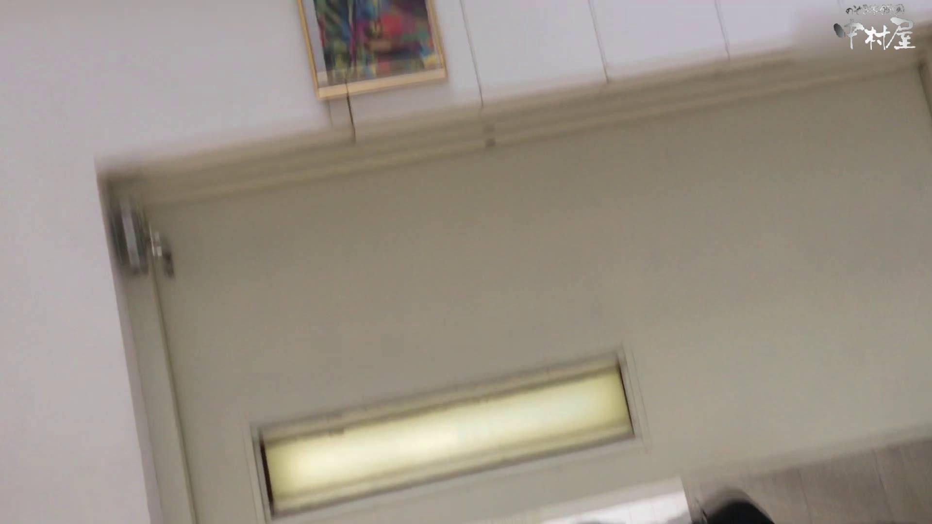 GOD HAND 芸術大学盗撮‼vol.95 OLのエロ生活 オマンコ動画キャプチャ 113連発 50