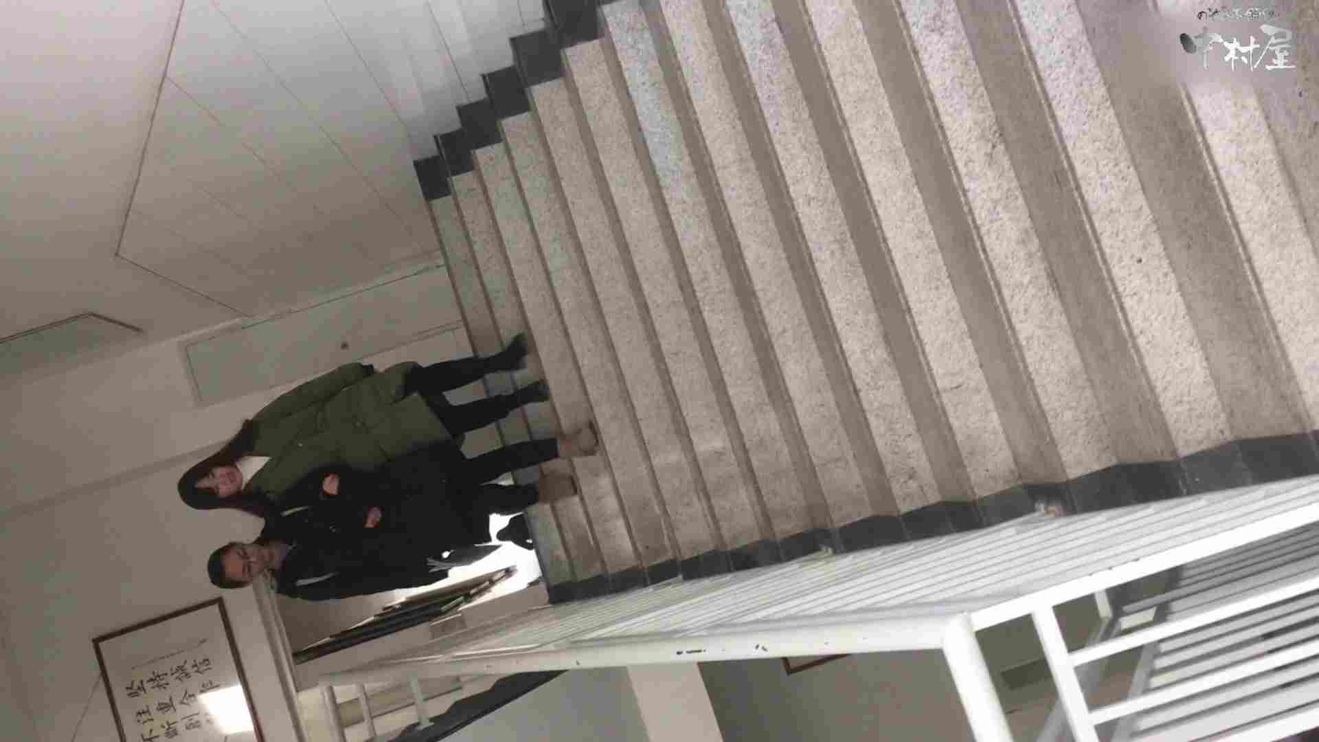 GOD HAND 芸術大学盗撮‼vol.95 OLのエロ生活 オマンコ動画キャプチャ 113連発 74