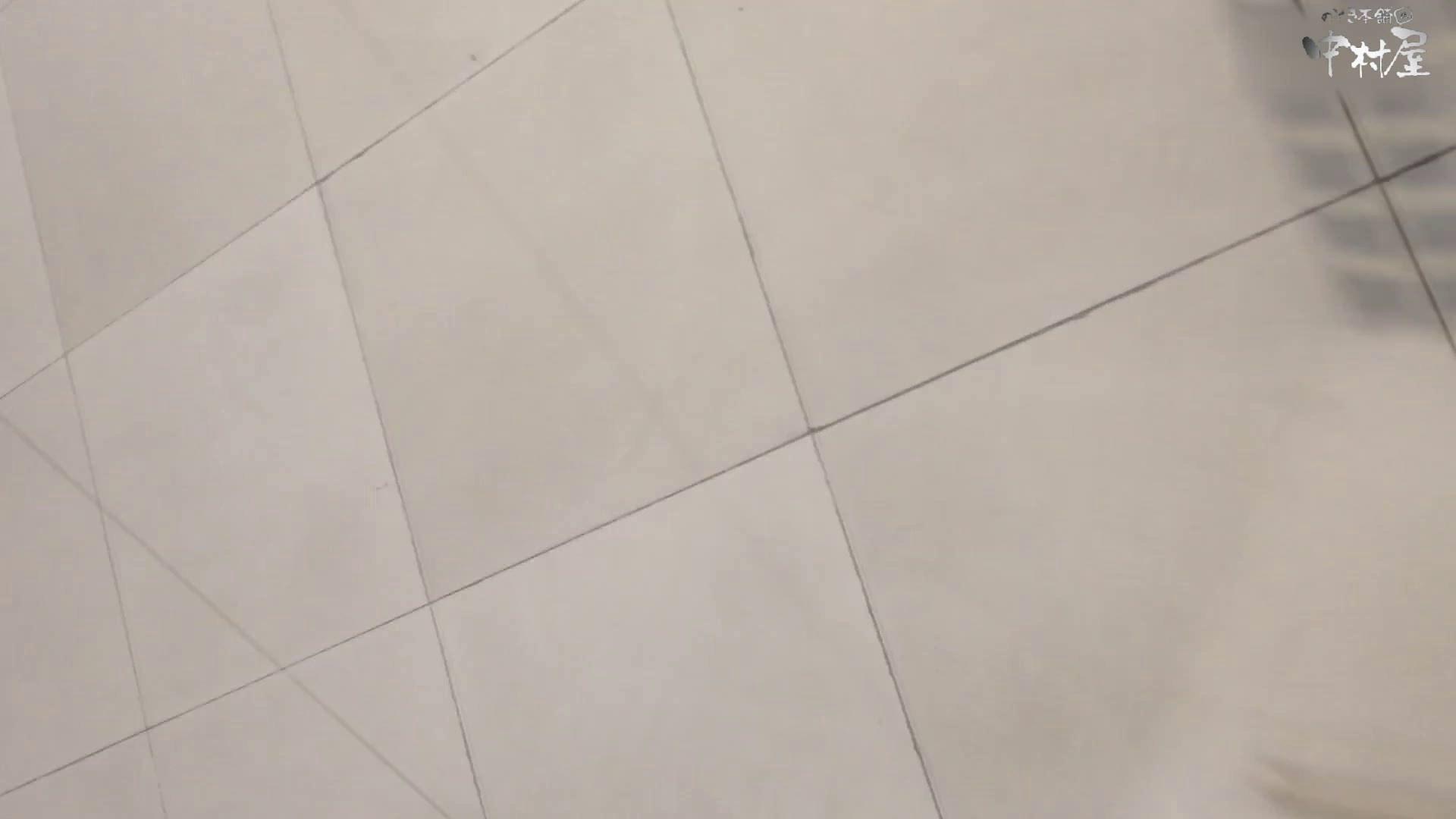 GOD HAND 芸術大学盗撮‼vol.95 投稿 ヌード画像 113連発 87