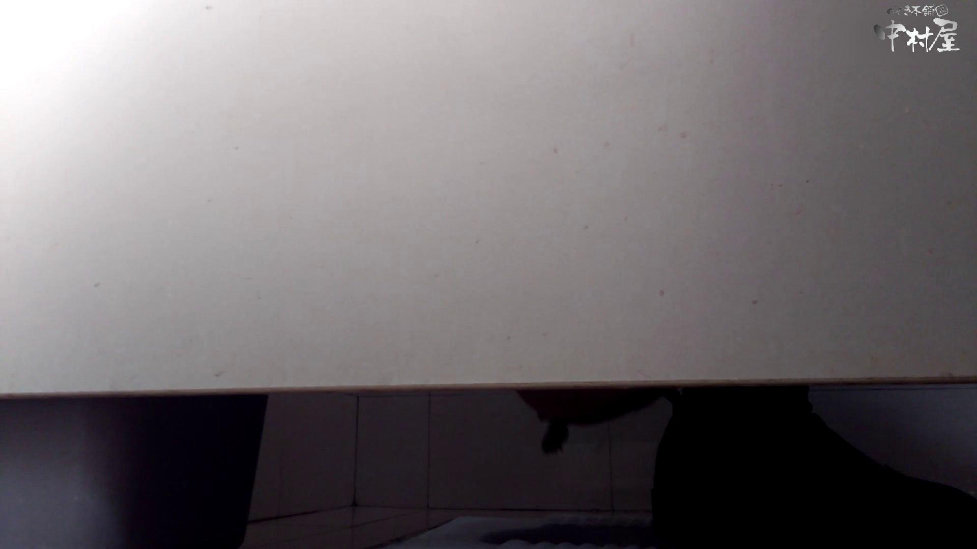 GOD HAND 芸術大学盗撮‼vol.99 OLのエロ生活 | 盗撮  65連発 9