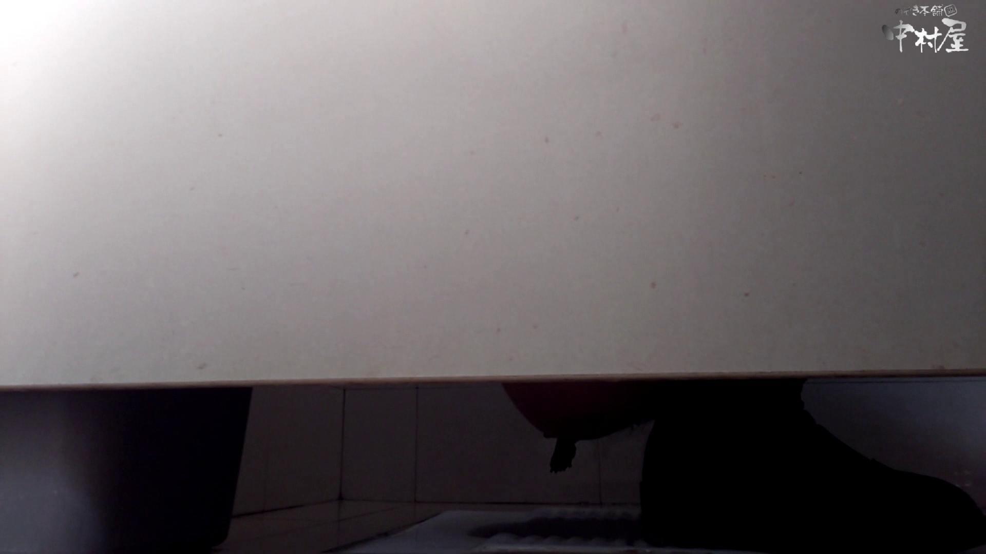 GOD HAND 芸術大学盗撮‼vol.99 洗面所 盗み撮り動画キャプチャ 65連発 10