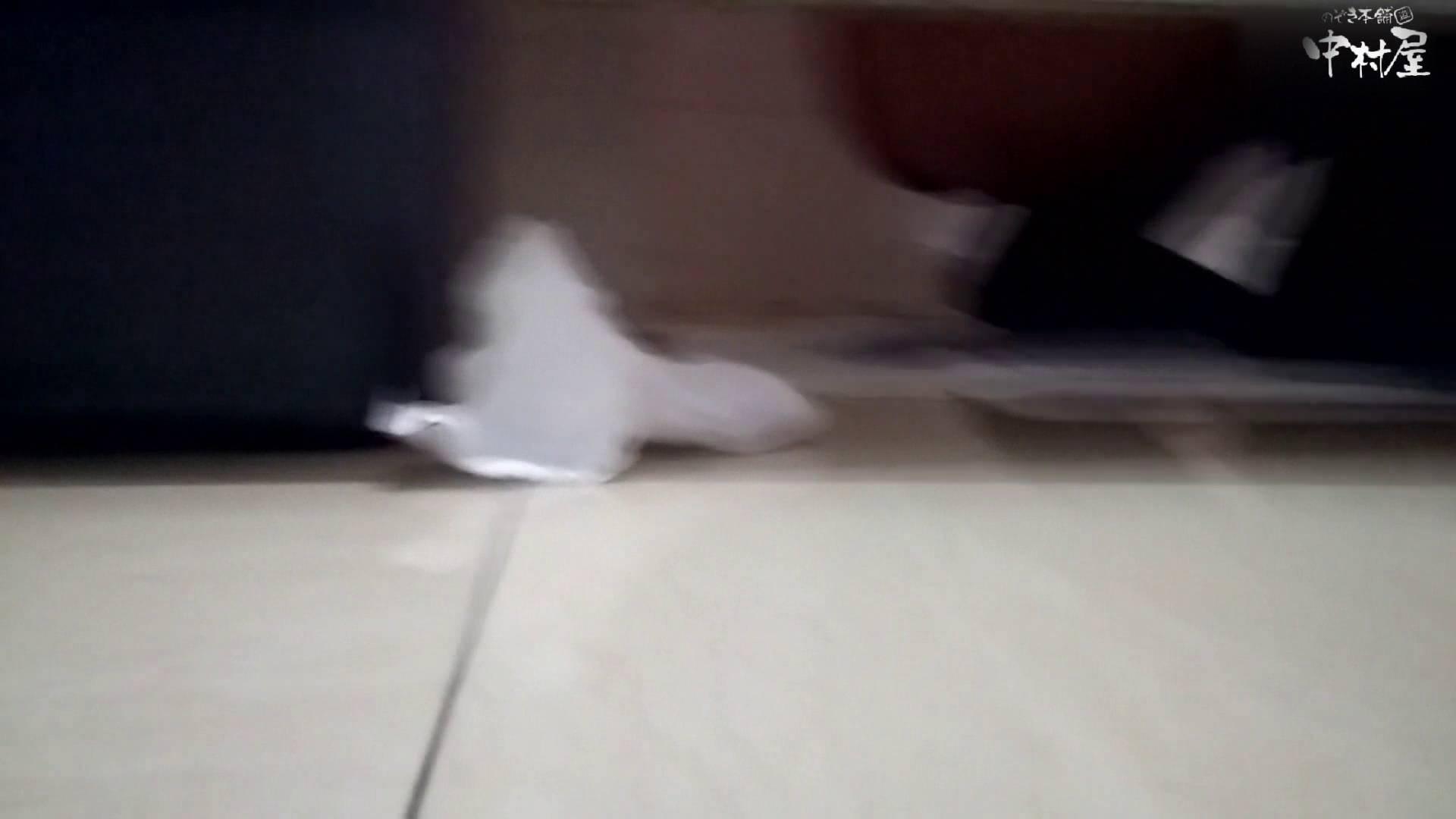 GOD HAND 芸術大学盗撮‼vol.99 OLのエロ生活 | 盗撮  65連発 29