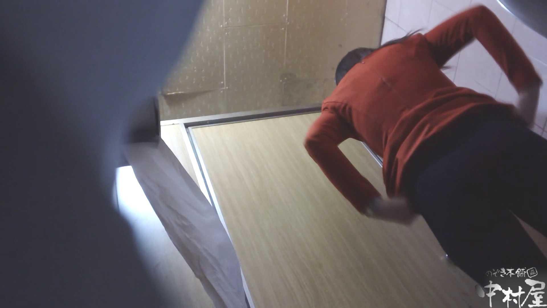 韓流トイレ盗撮vol.12 OLのエロ生活 おめこ無修正画像 104連発 18