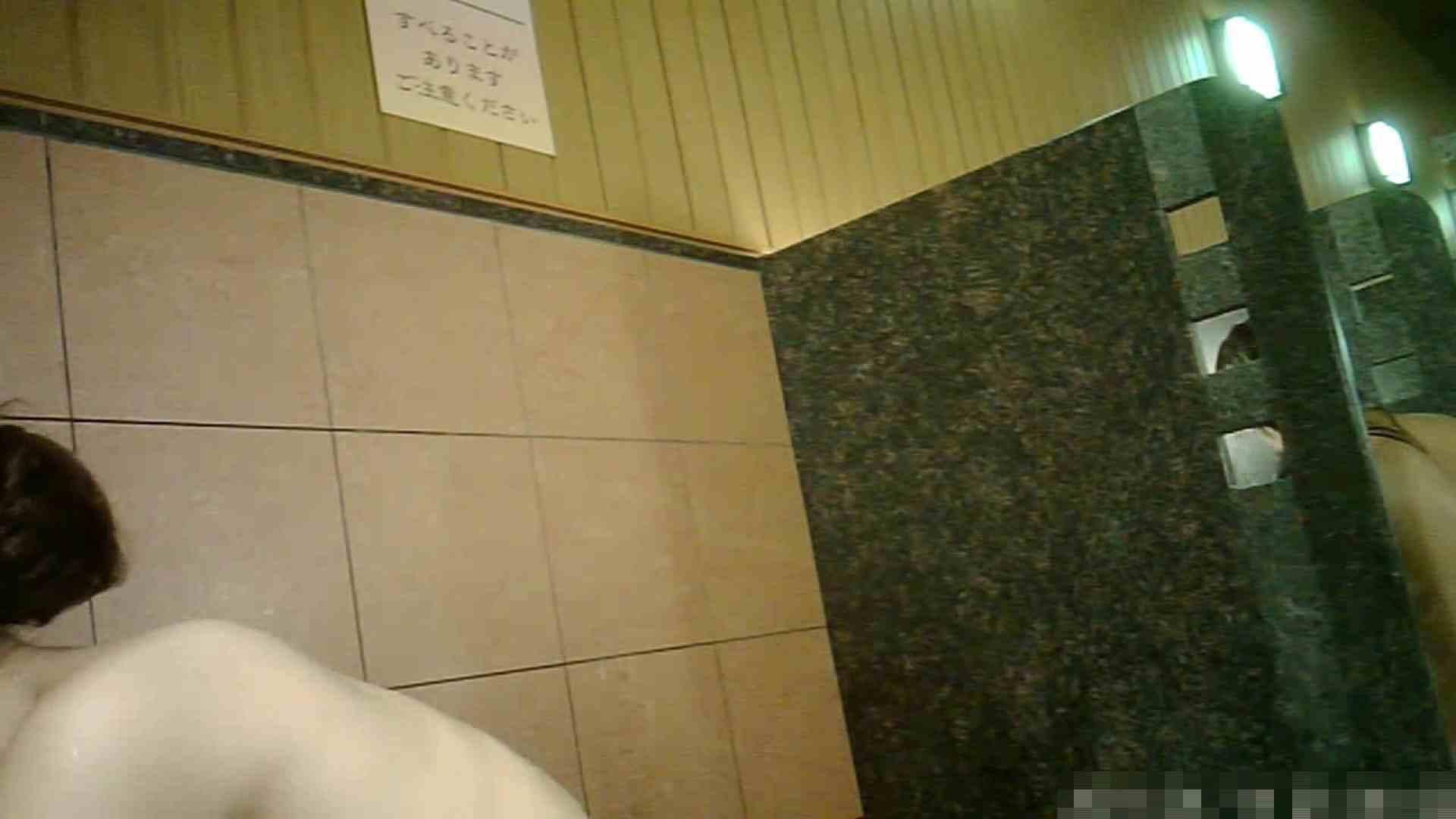 手を染めてしまった女性盗撮師の女風呂潜入記 vol.001 盗撮 すけべAV動画紹介 70連発 2