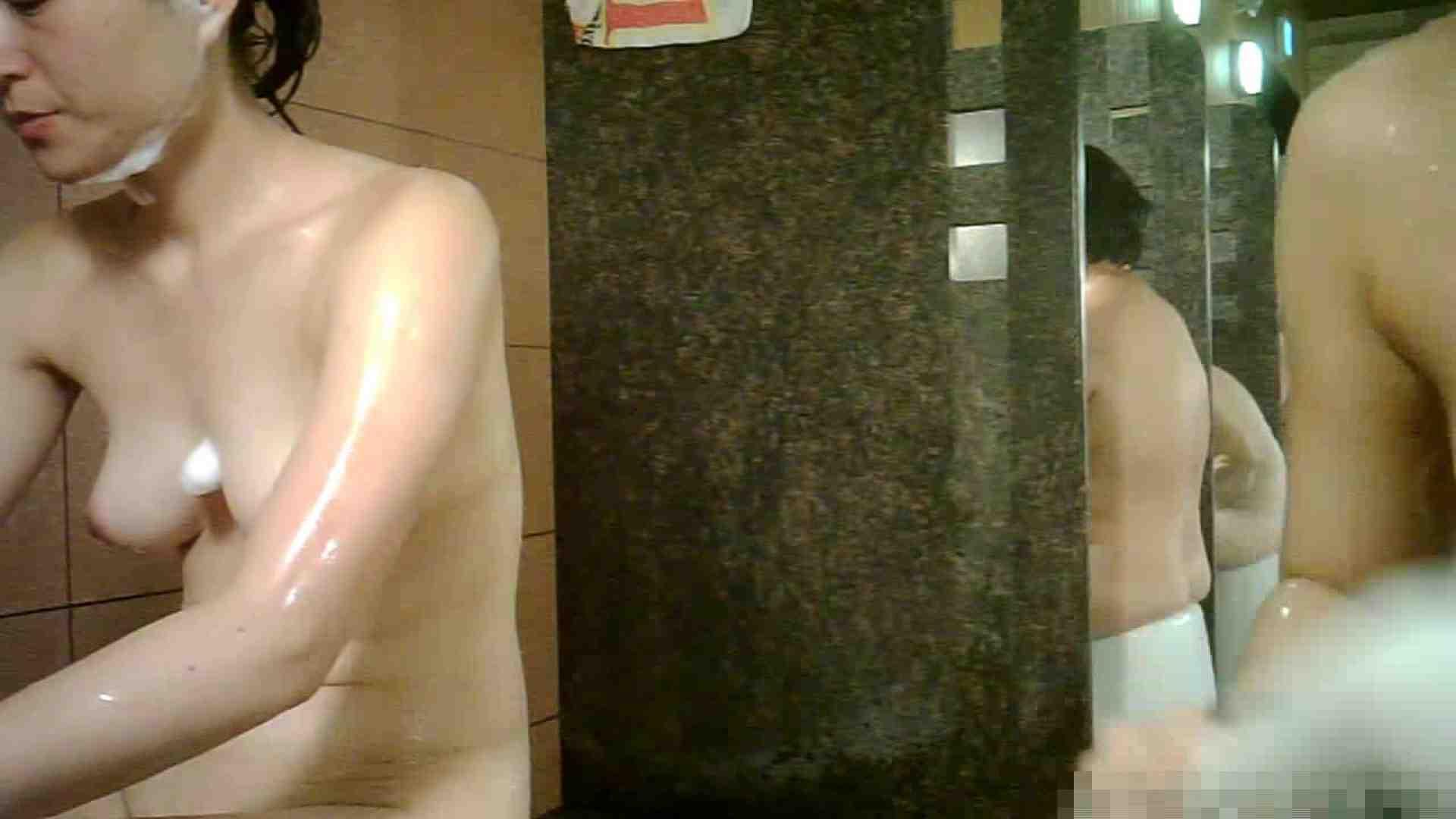 手を染めてしまった女性盗撮師の女風呂潜入記 vol.001 OLのエロ生活 | 高画質  70連発 8