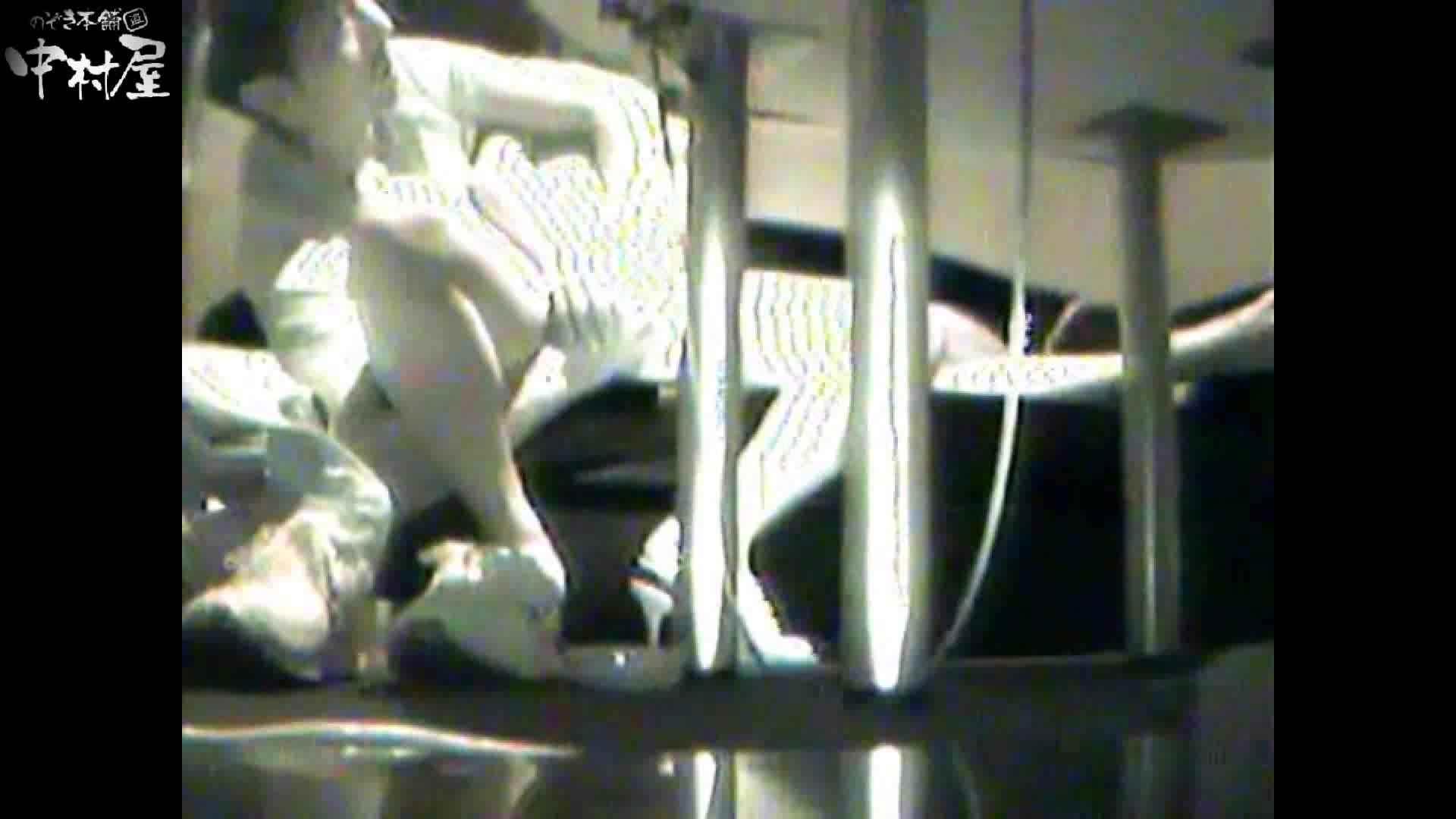 インターネットカフェの中で起こっている出来事 vol.001 カップル 濡れ場動画紹介 98連発 2