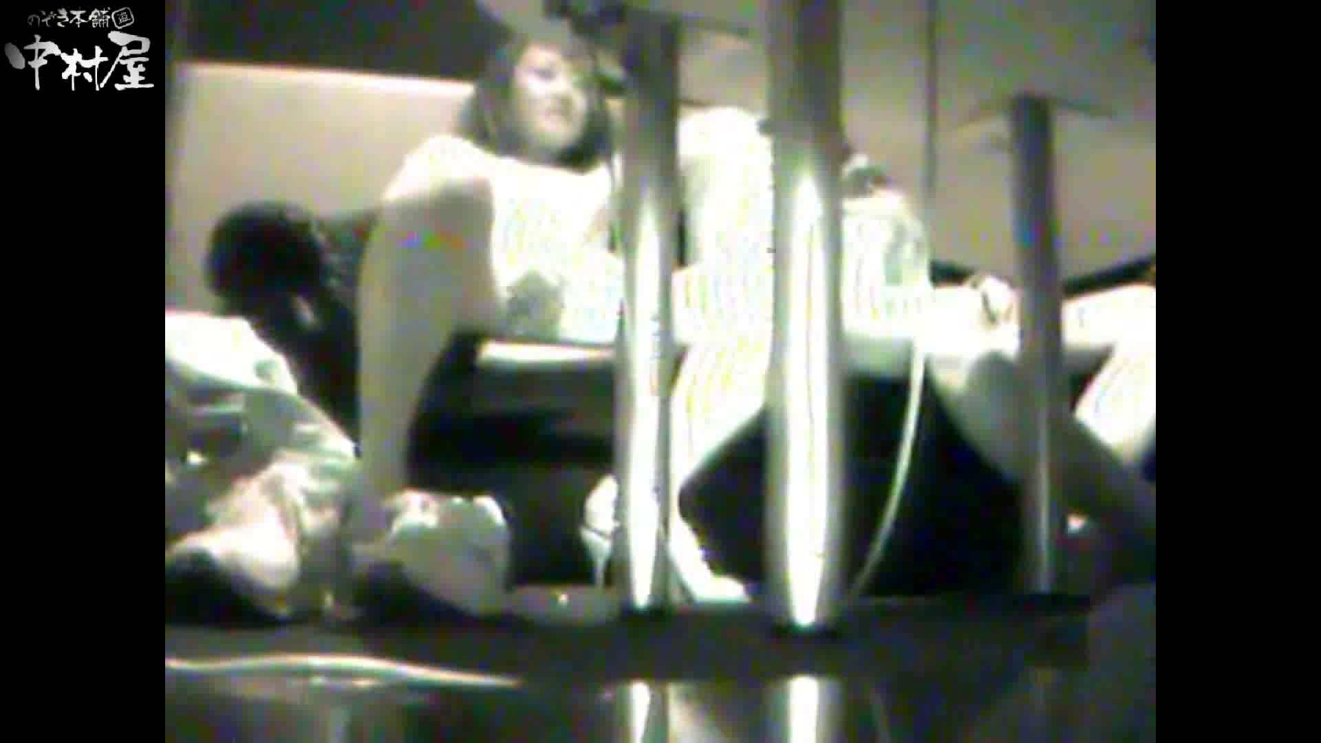インターネットカフェの中で起こっている出来事 vol.001 OLのエロ生活  98連発 3