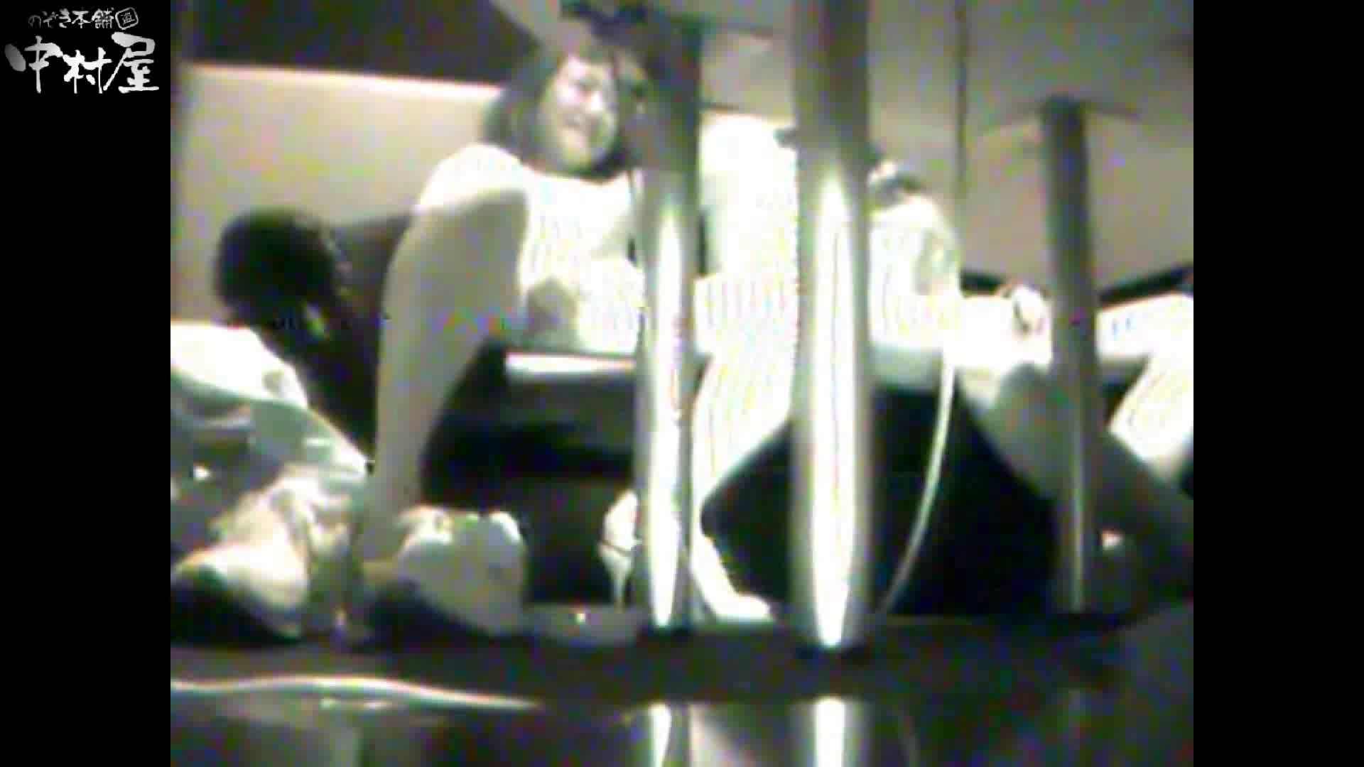 インターネットカフェの中で起こっている出来事 vol.001 OLのエロ生活 | 卑猥  98連発 4