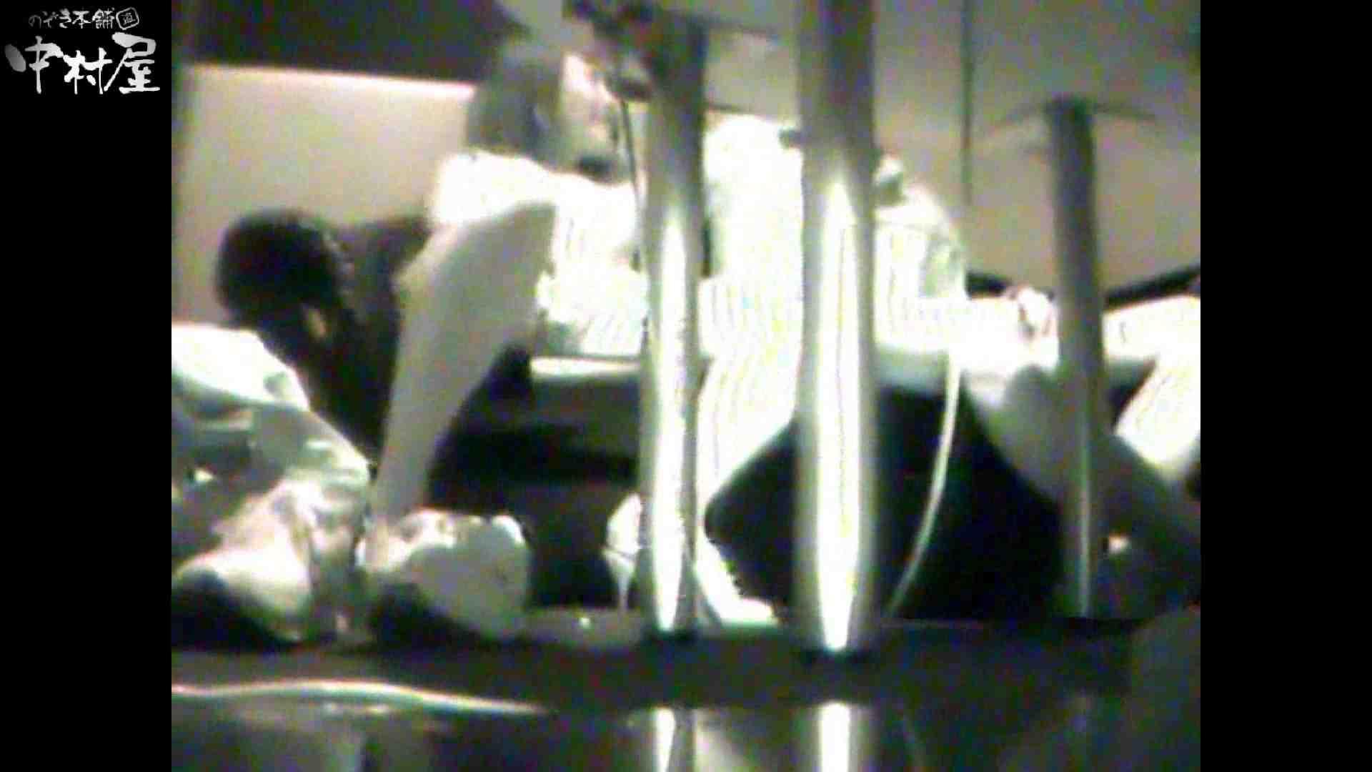 インターネットカフェの中で起こっている出来事 vol.001 カップル 濡れ場動画紹介 98連発 5