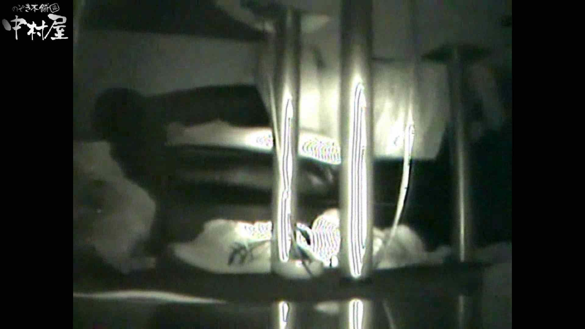 インターネットカフェの中で起こっている出来事 vol.001 カップル 濡れ場動画紹介 98連発 11