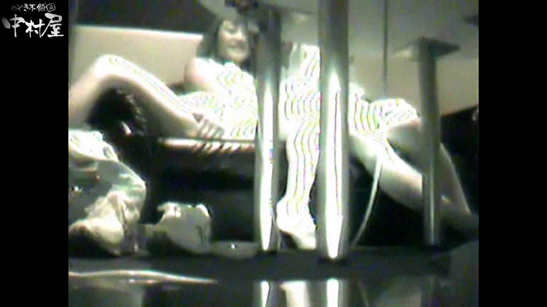 インターネットカフェの中で起こっている出来事 vol.001 カップル 濡れ場動画紹介 98連発 23