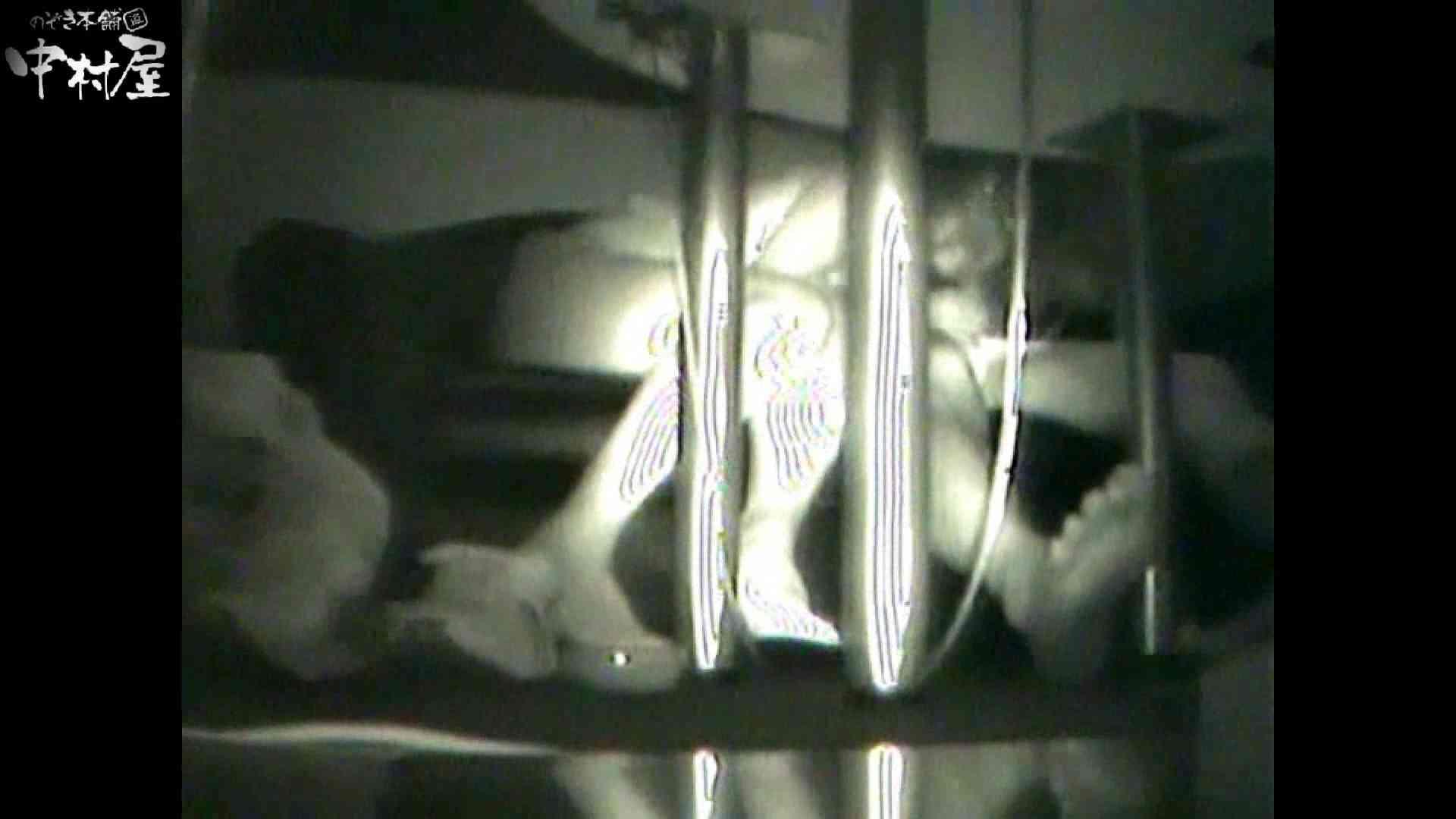 インターネットカフェの中で起こっている出来事 vol.001 カップル 濡れ場動画紹介 98連発 29