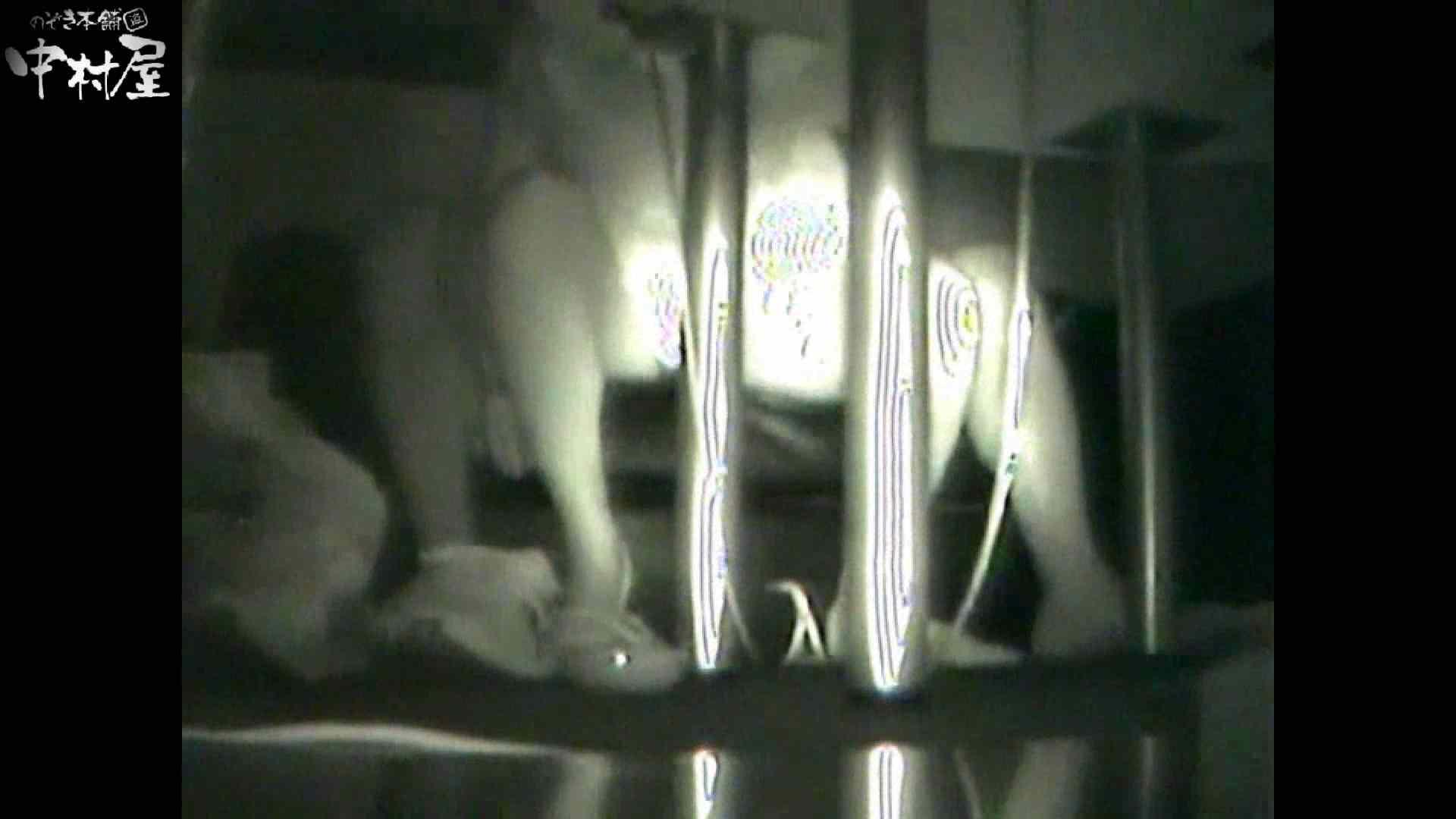 インターネットカフェの中で起こっている出来事 vol.001 カップル 濡れ場動画紹介 98連発 50