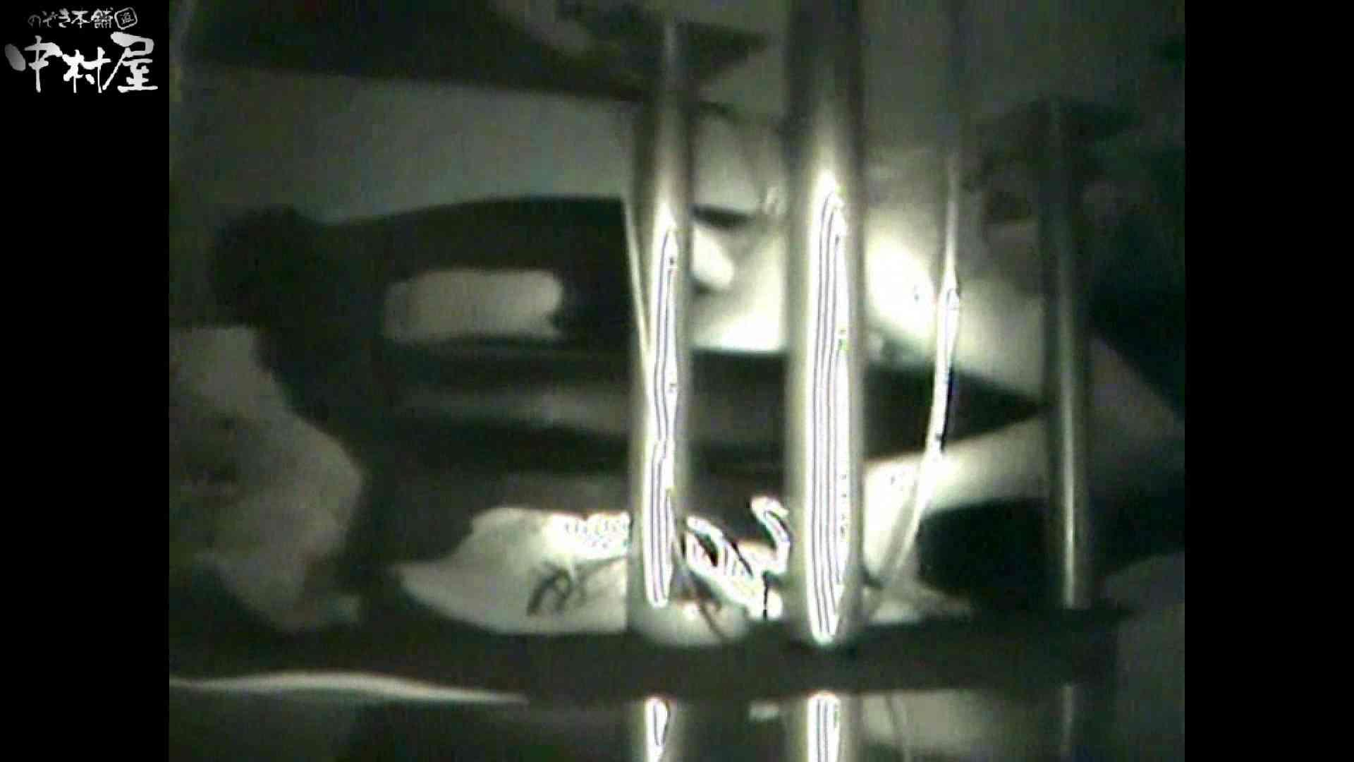 インターネットカフェの中で起こっている出来事 vol.001 カップル 濡れ場動画紹介 98連発 65