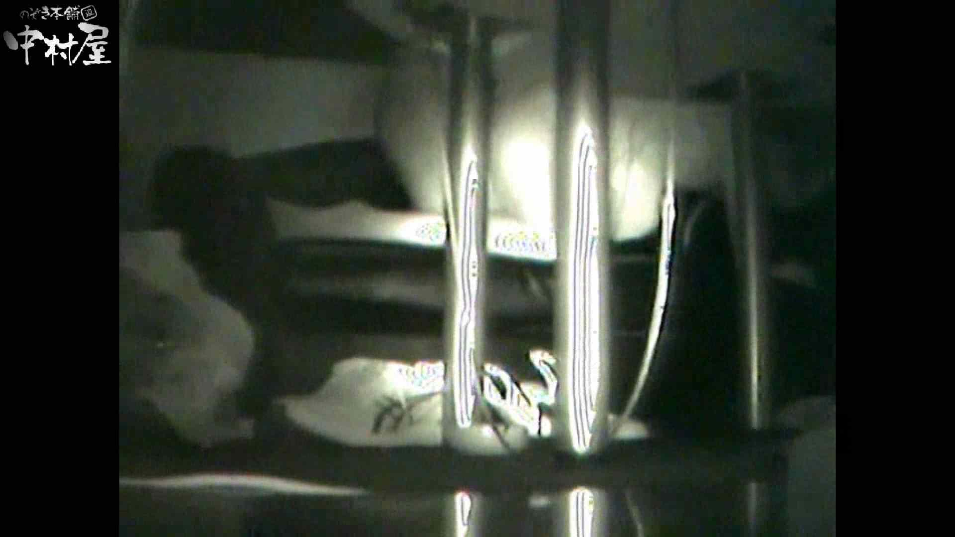 インターネットカフェの中で起こっている出来事 vol.001 カップル 濡れ場動画紹介 98連発 77