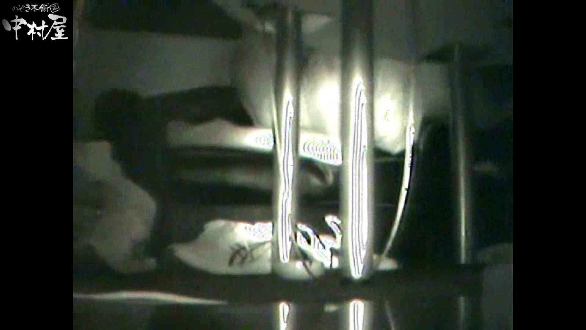 インターネットカフェの中で起こっている出来事 vol.001 カップル 濡れ場動画紹介 98連発 80