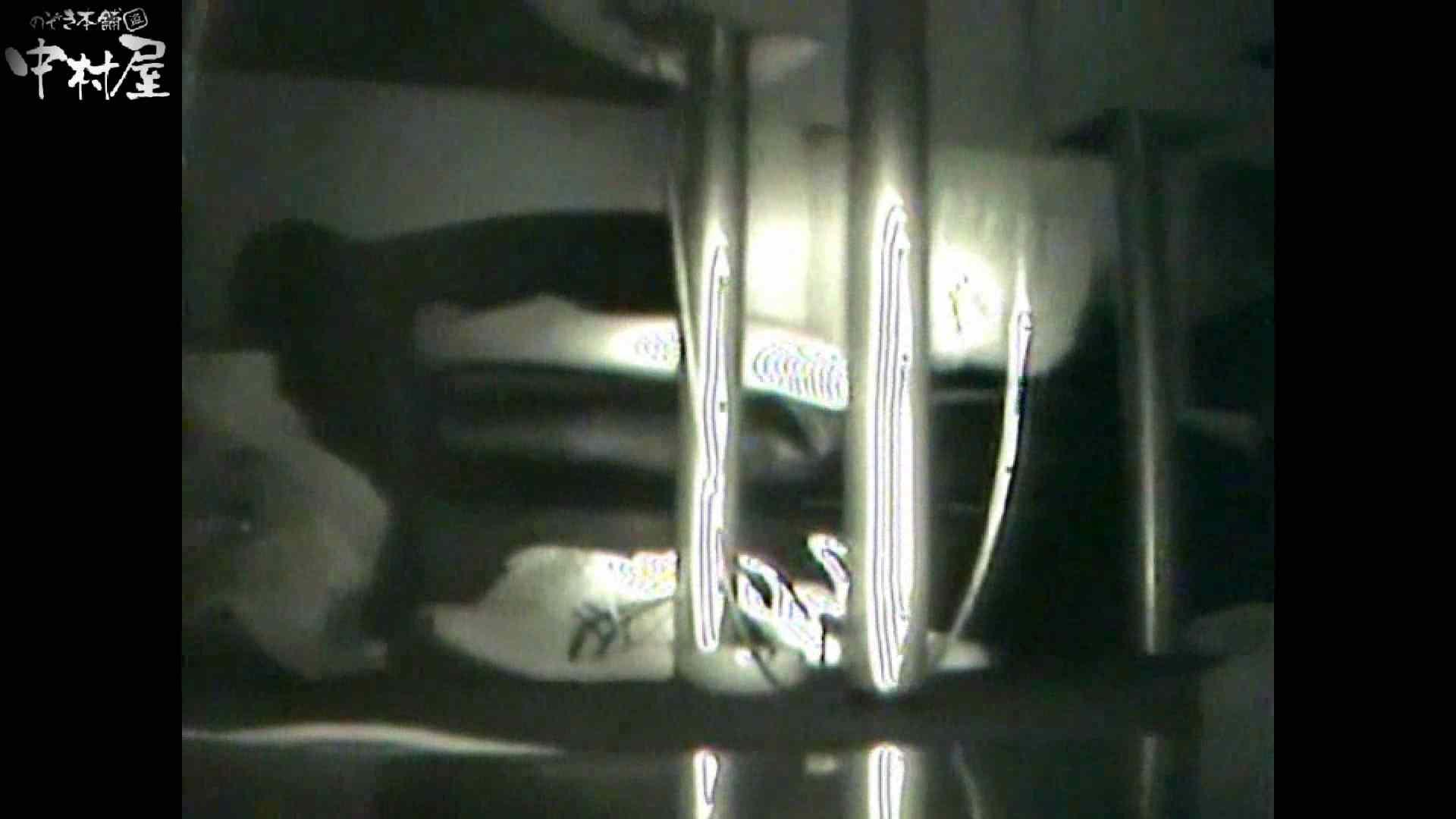 インターネットカフェの中で起こっている出来事 vol.001 カップル 濡れ場動画紹介 98連発 86