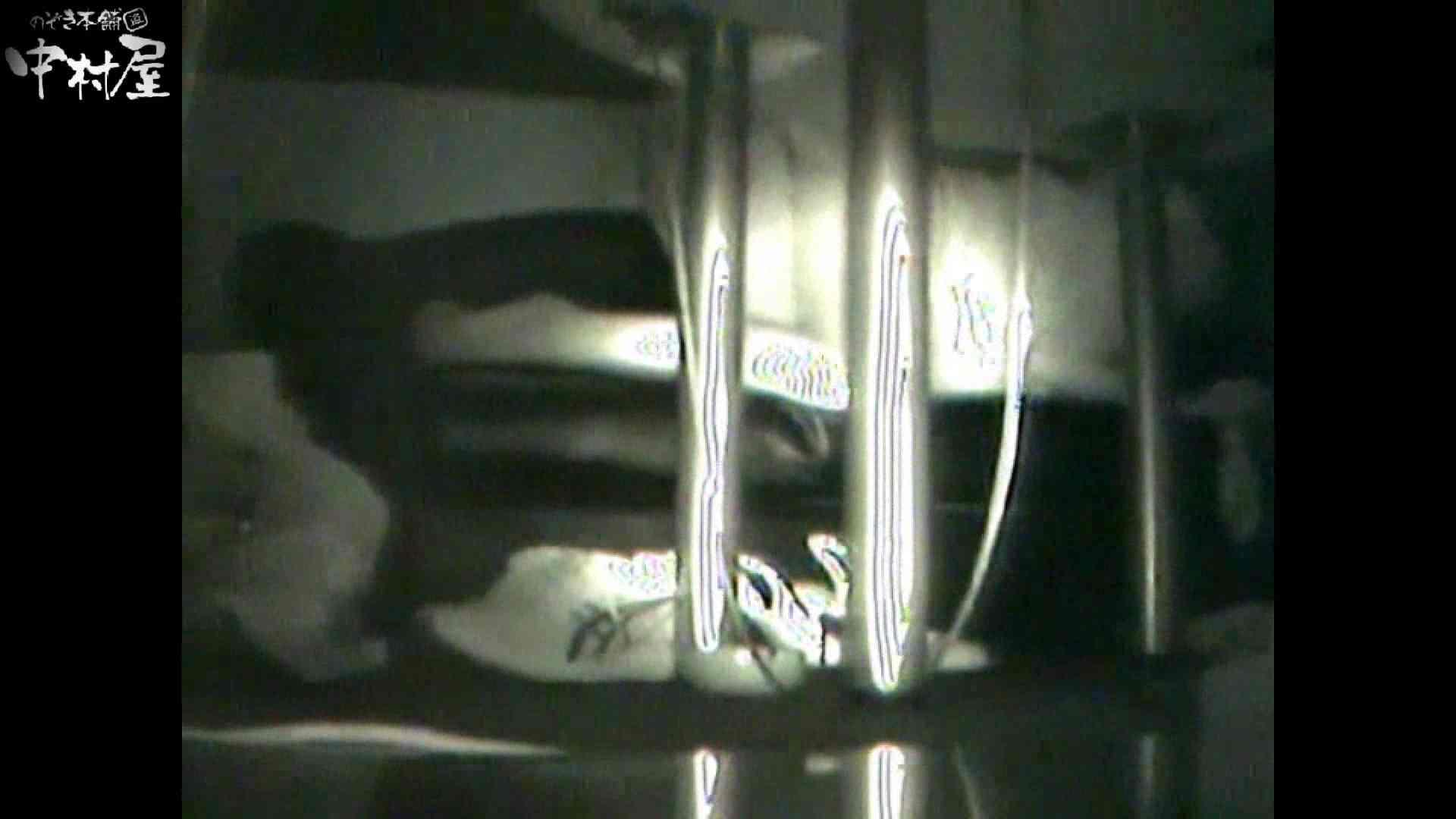 インターネットカフェの中で起こっている出来事 vol.001 カップル 濡れ場動画紹介 98連発 92