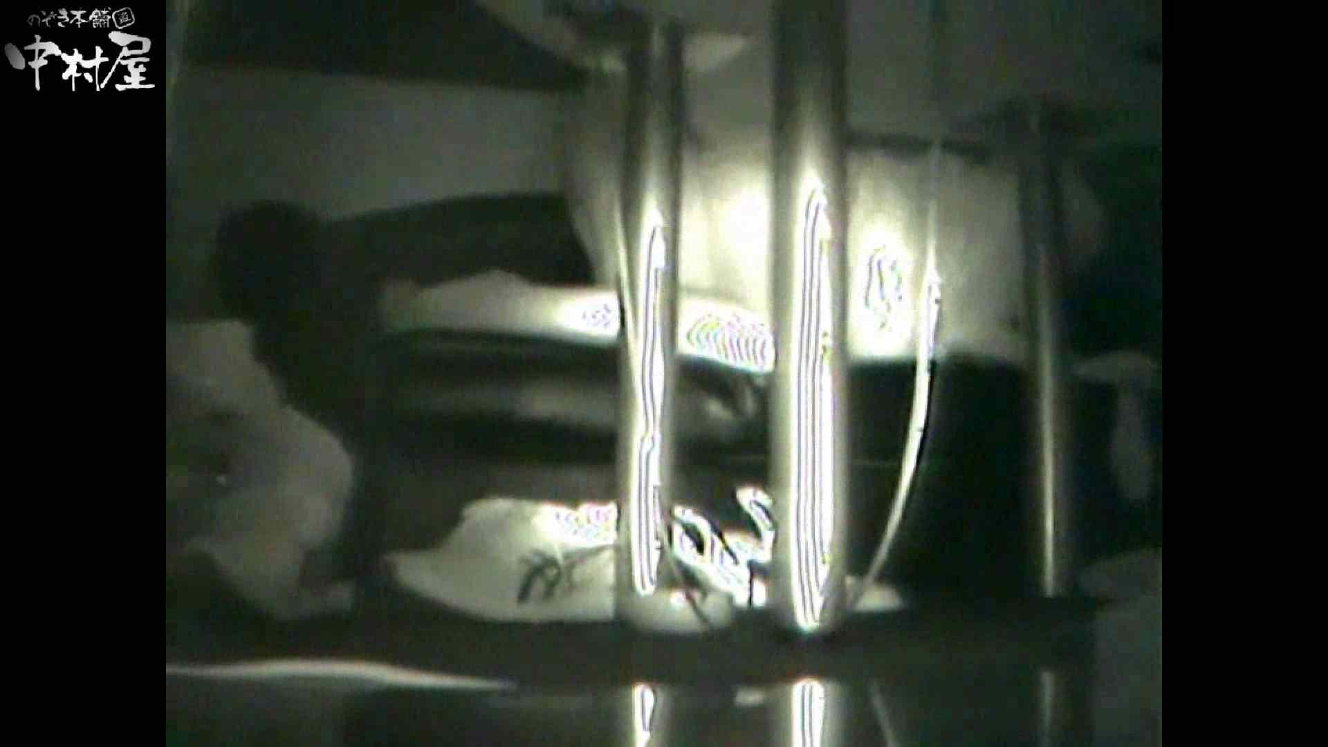 インターネットカフェの中で起こっている出来事 vol.001 カップル 濡れ場動画紹介 98連発 95