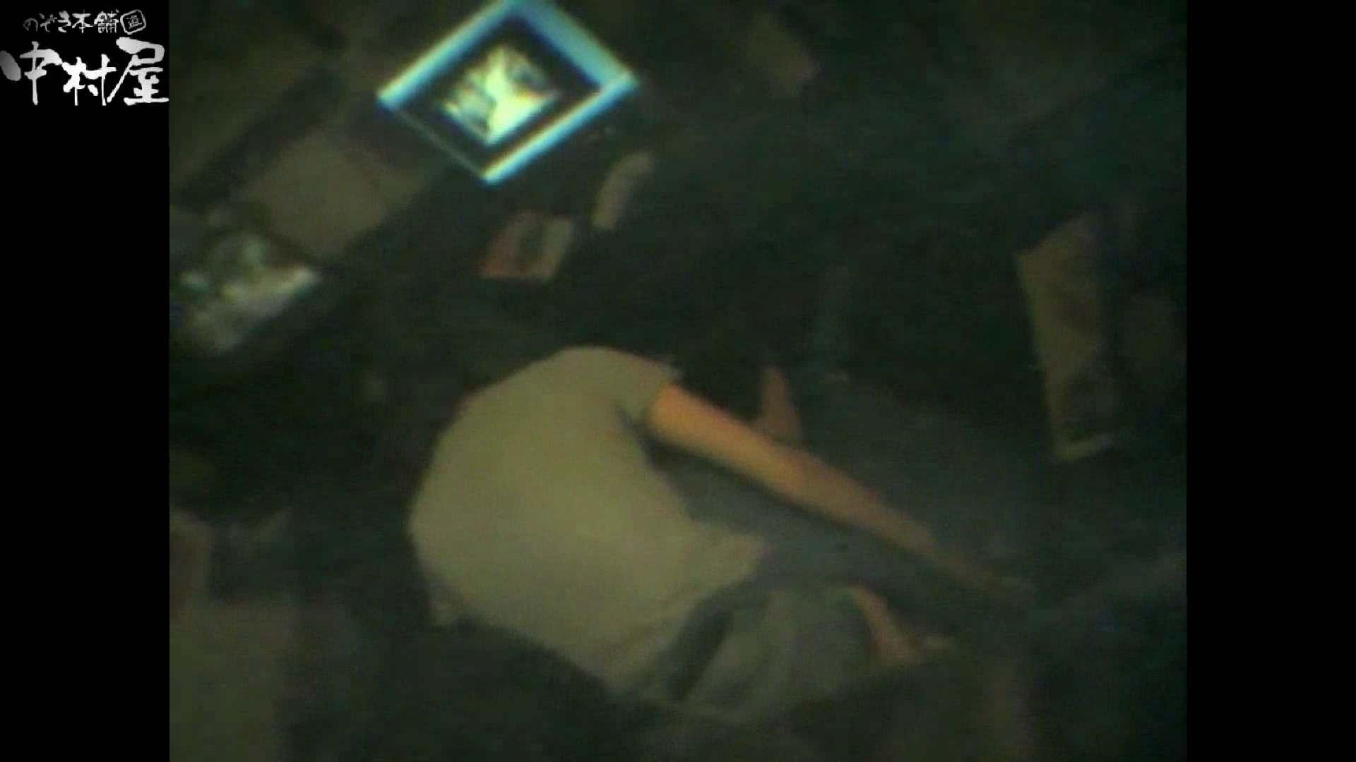 インターネットカフェの中で起こっている出来事 vol.002 OLのエロ生活 われめAV動画紹介 19連発 2